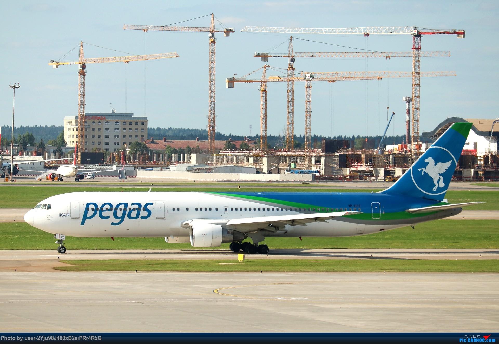 Re:[原创]LIULIU|Sheremetyevo的漫游|其他篇 BOEING 767-3G5(ER) VP-BOZ 俄罗斯谢诺梅杰沃机场