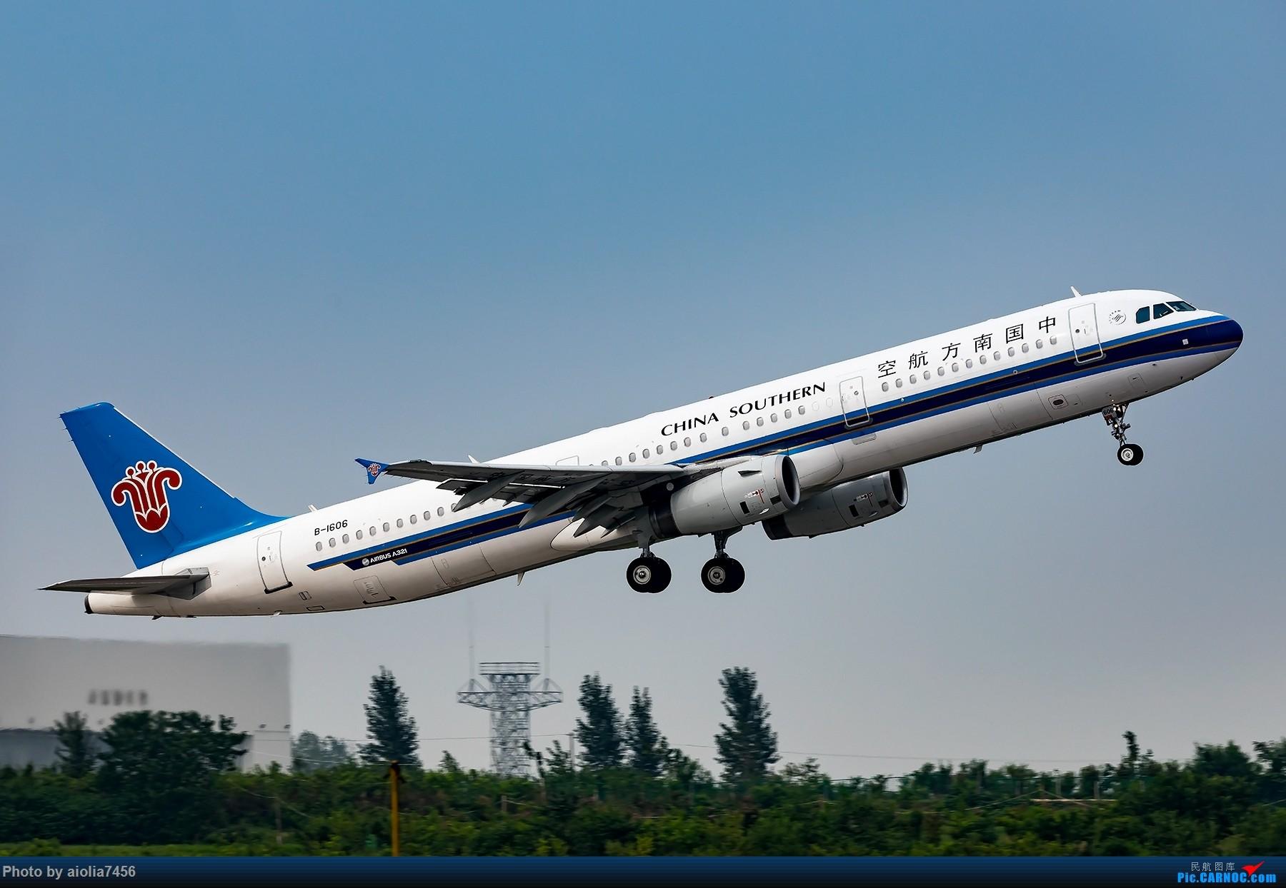 Re:[原创]【霸都打机队】空叔带我去A5 AIRBUS A321-200 B-1606 中国合肥新桥国际机场