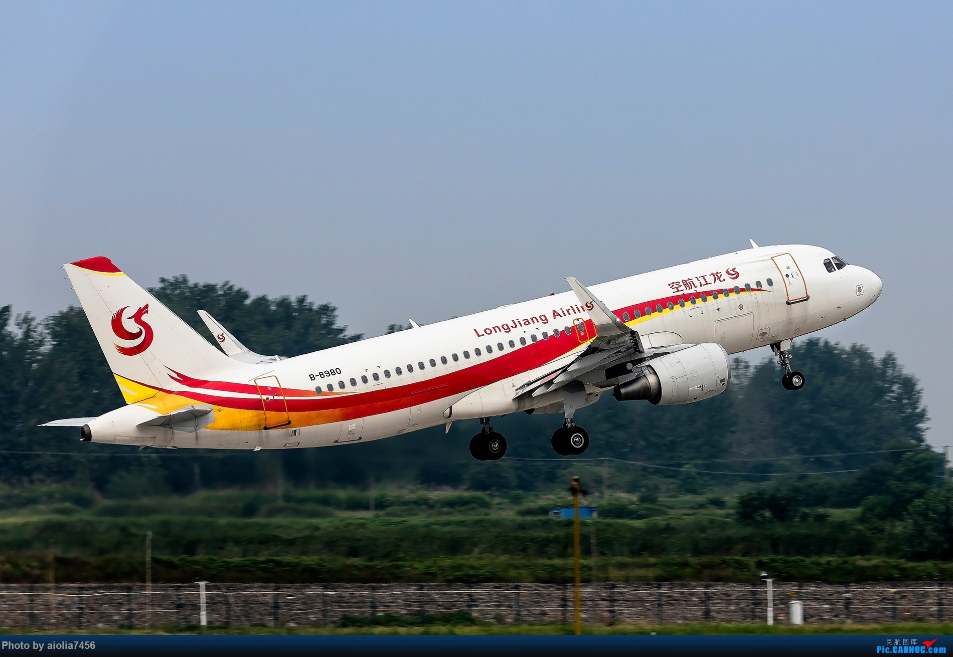 Re:[原创]【霸都打机队】空叔带我去A5 AIRBUS A320-200 B-8980 中国合肥新桥国际机场