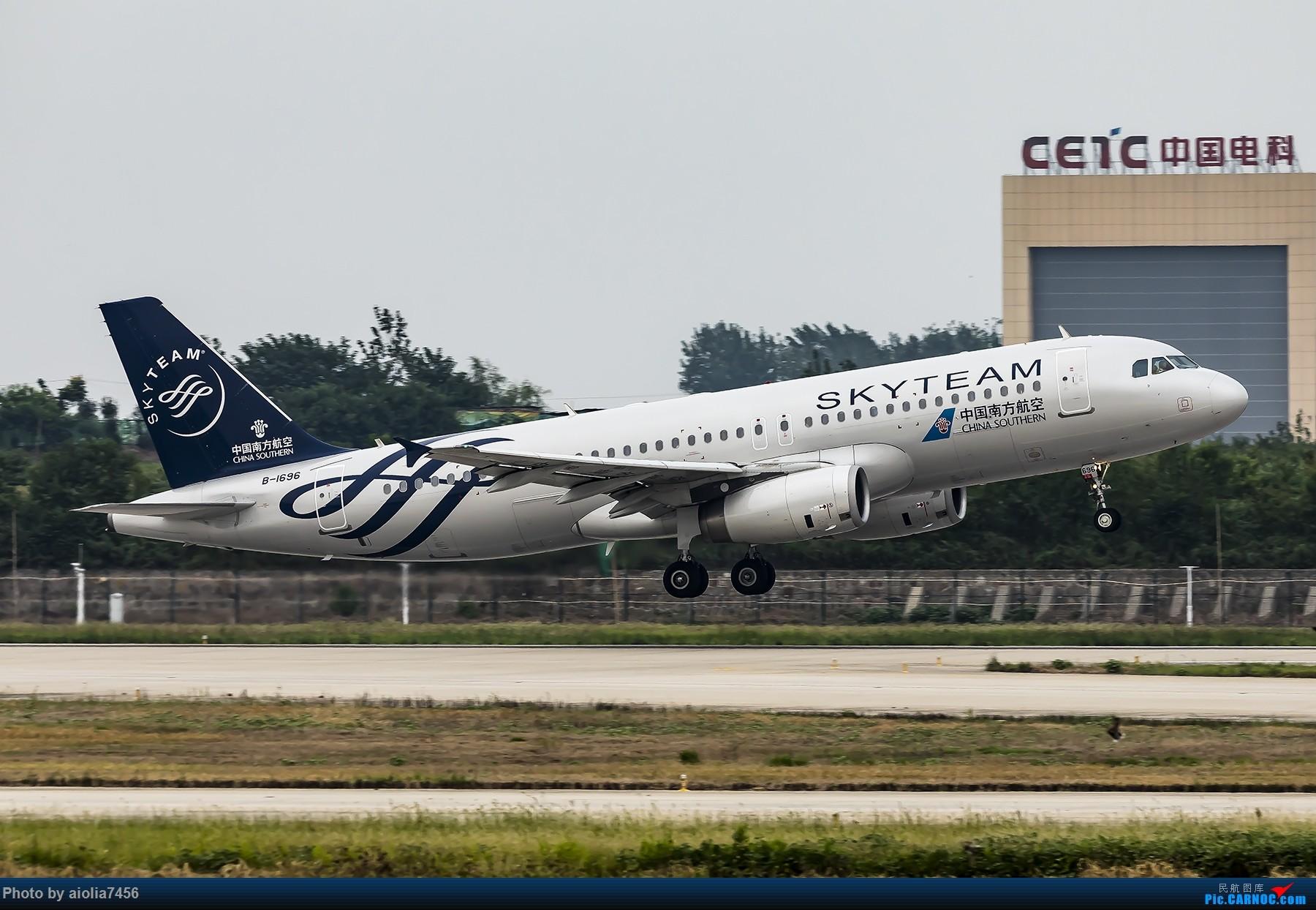 Re:[原创]【霸都打机队】空叔带我去A5 AIRBUS A320-200 B-1696 中国合肥新桥国际机场