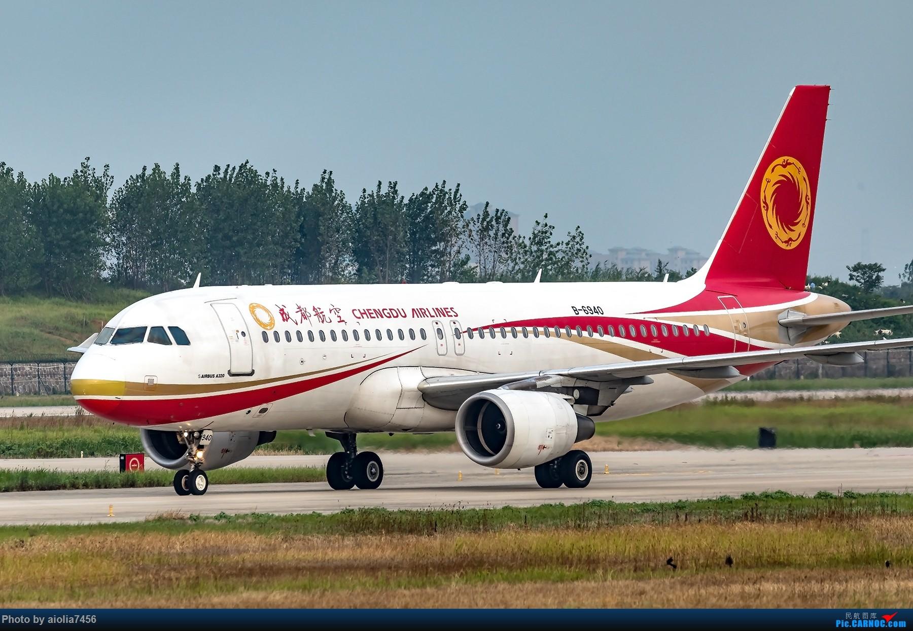 Re:[原创]【霸都打机队】空叔带我去A5 AIRBUS A320-200 B-6940 中国合肥新桥国际机场