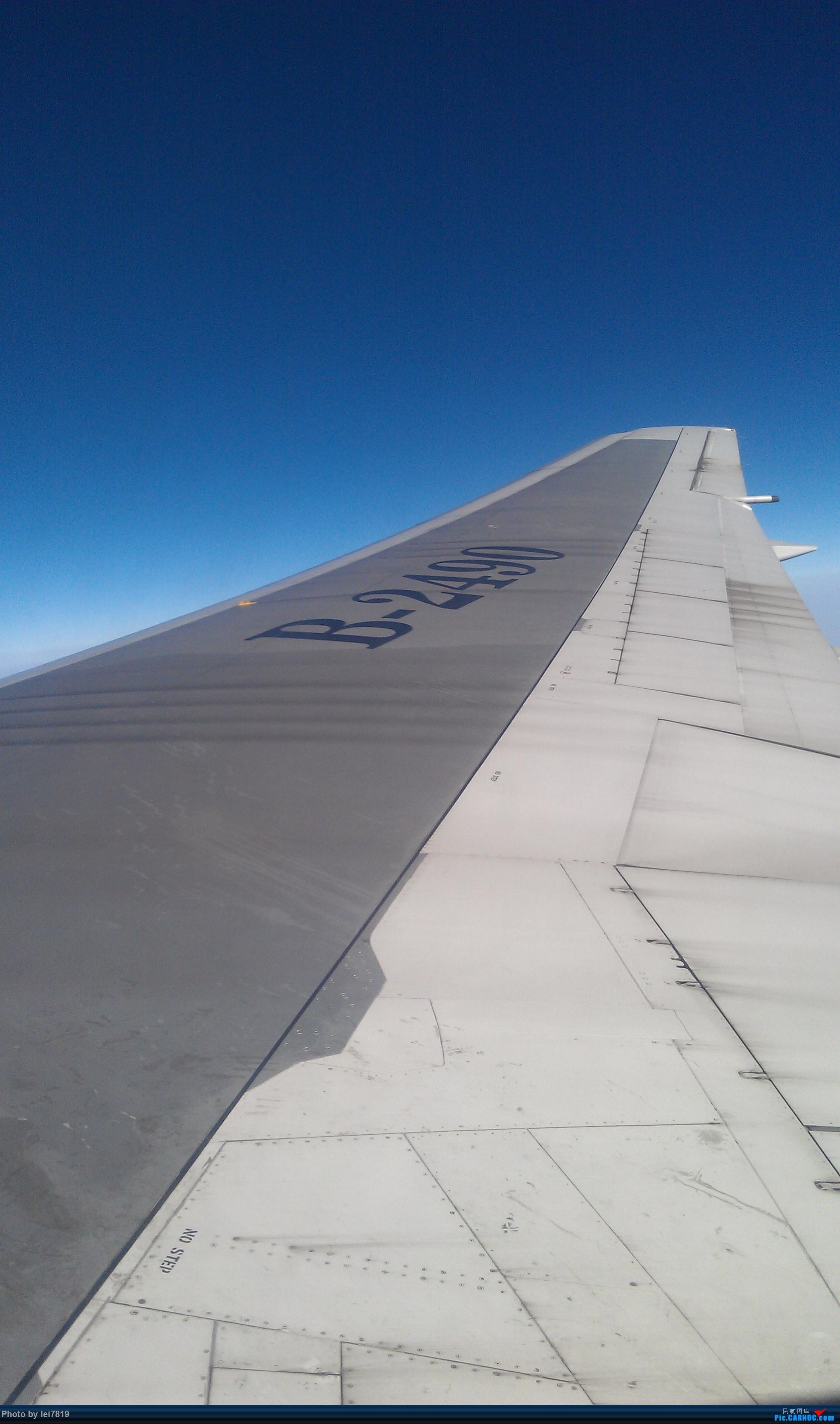 Re:#######海航767-300,B-2490空地大特写图一组####### BOEING 767-300