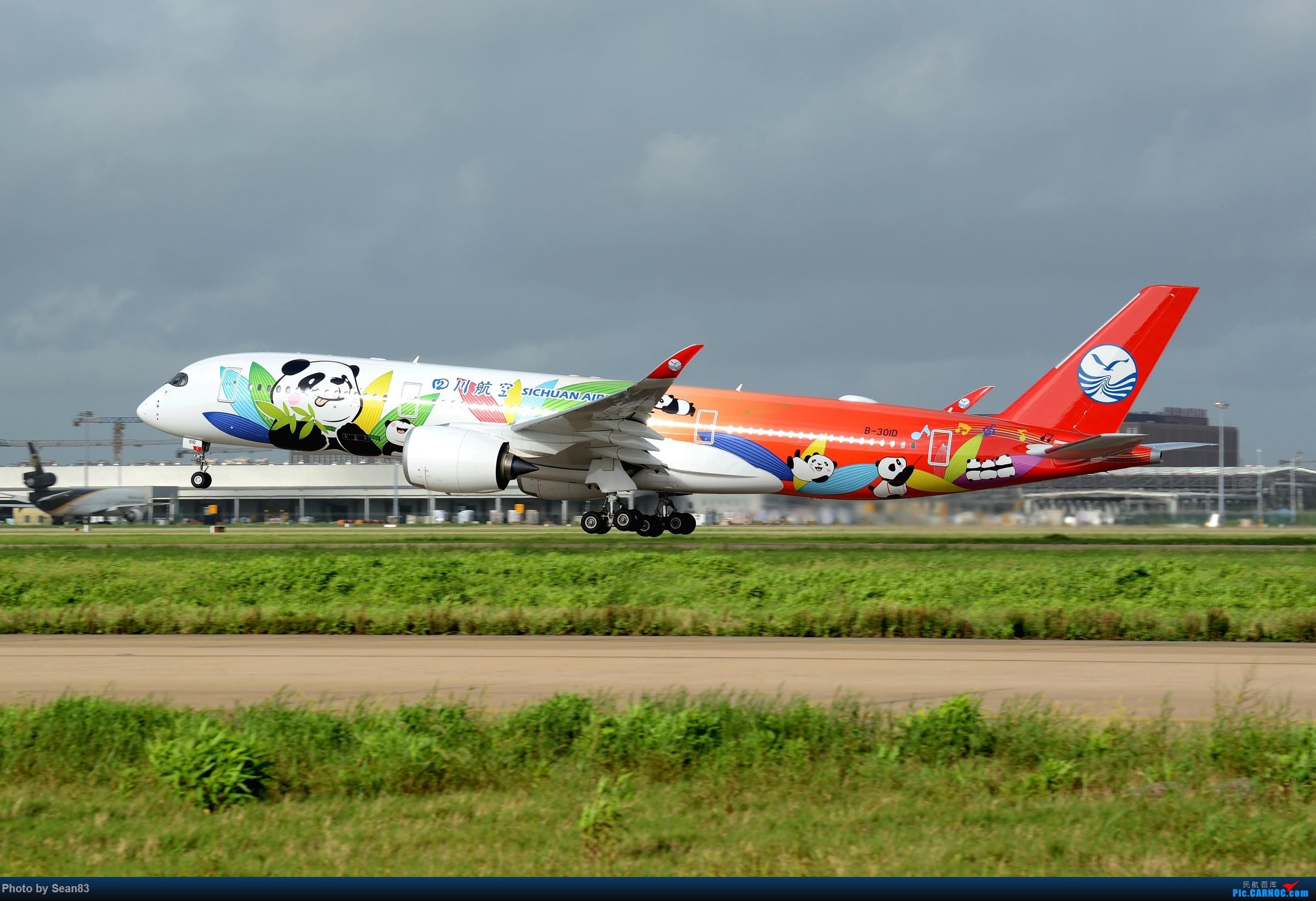 Re:[原创](PVG)数熊猫 AIRBUS A350-900 B-301D 中国上海浦东国际机场