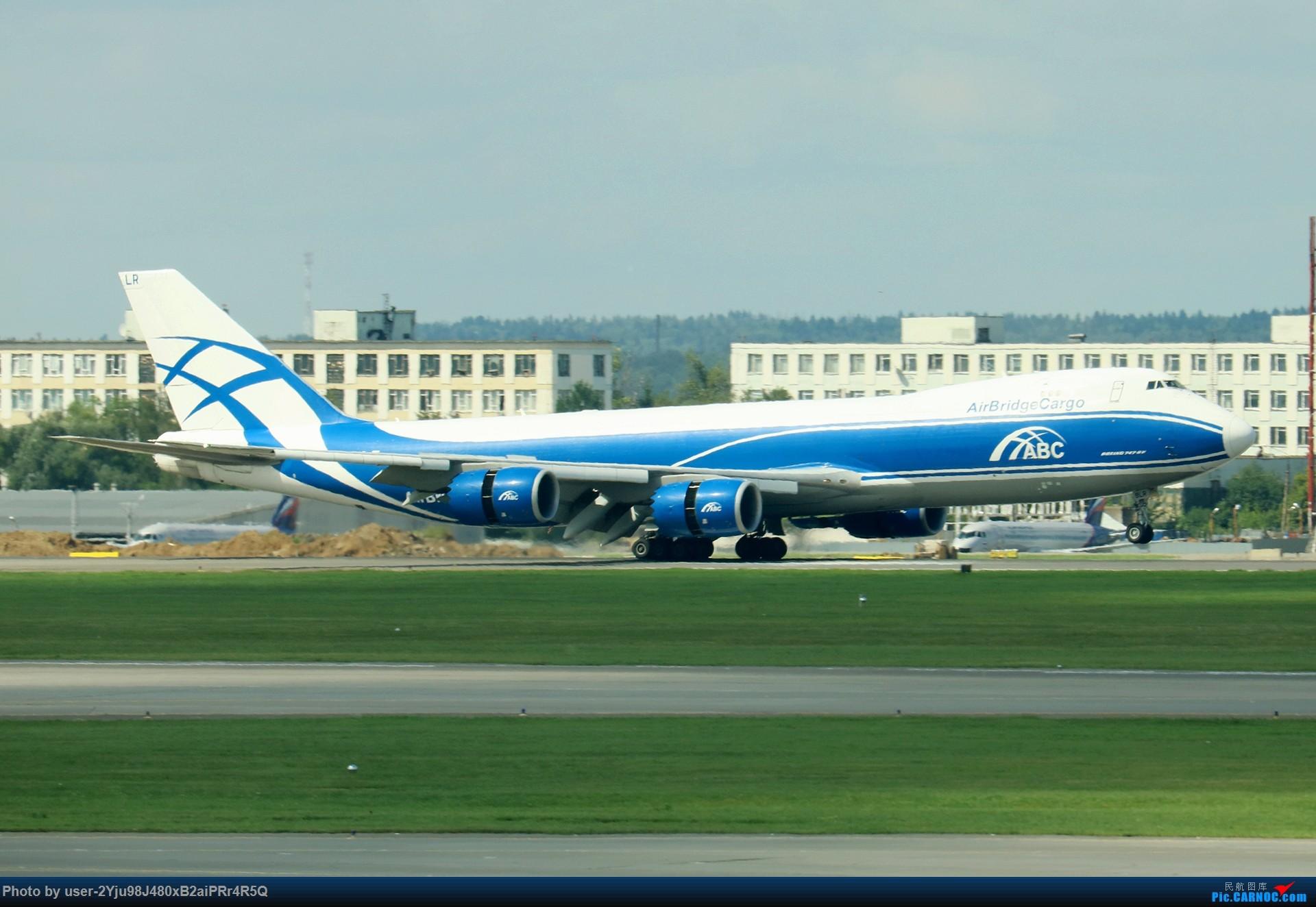 Re:[原创]LIULIU|Sheremetyevo的漫游|俄罗斯空桥货运 BOEING 747-8F VQ-BLR 俄罗斯谢诺梅杰沃机场