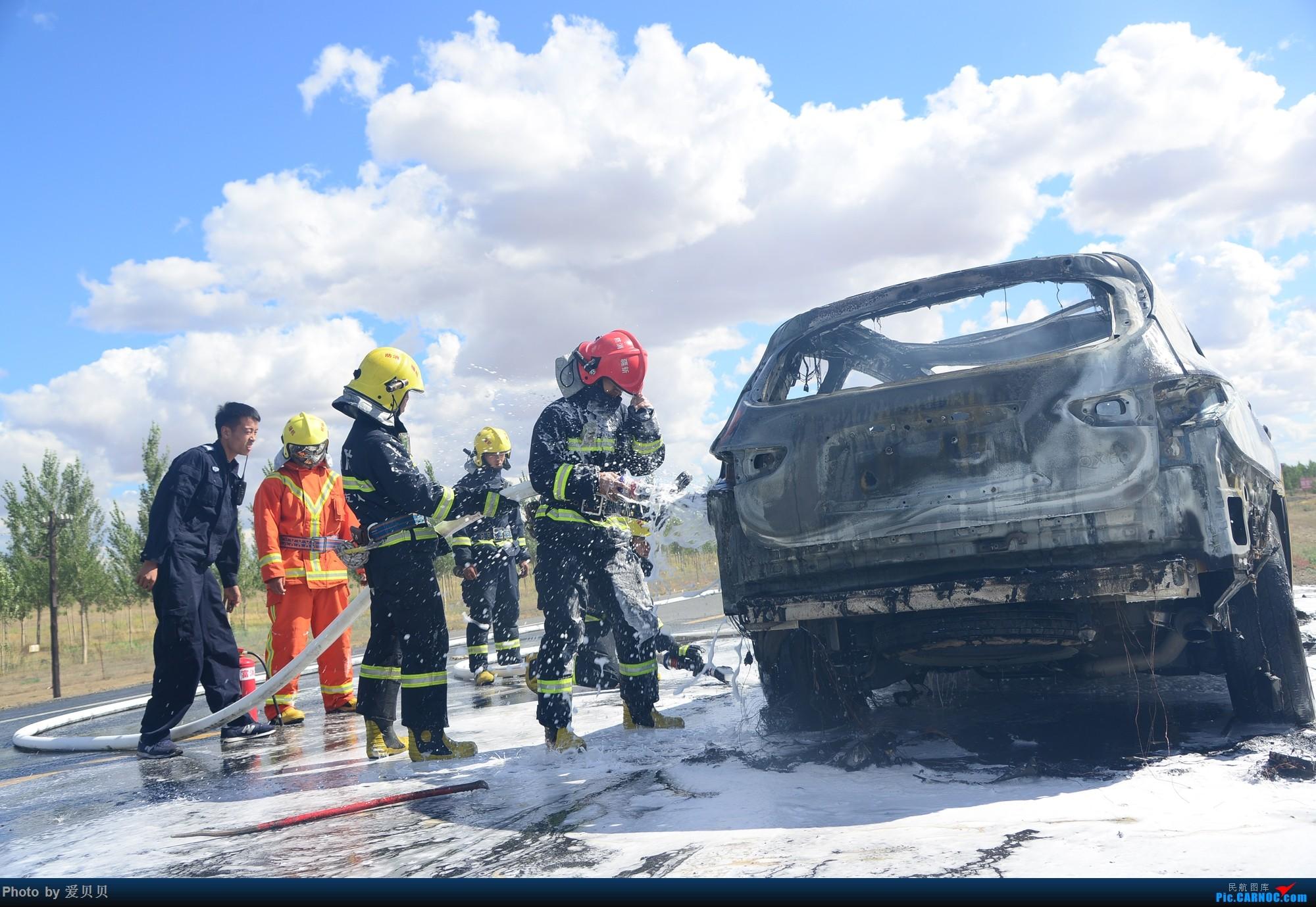 富蘊機場消防緊急出動處置事故