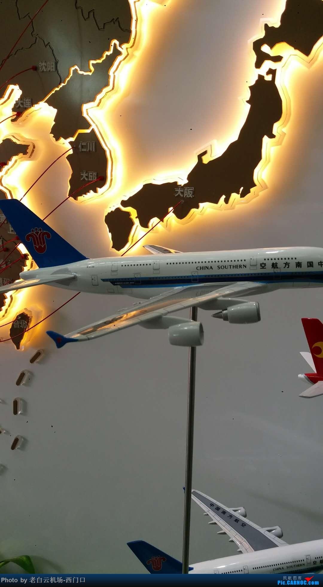 Re:[原创]【梁泽希拍机故事7】2018年第六次拍机 AIRBUS A380 B-6136 中国揭阳潮汕国际机场