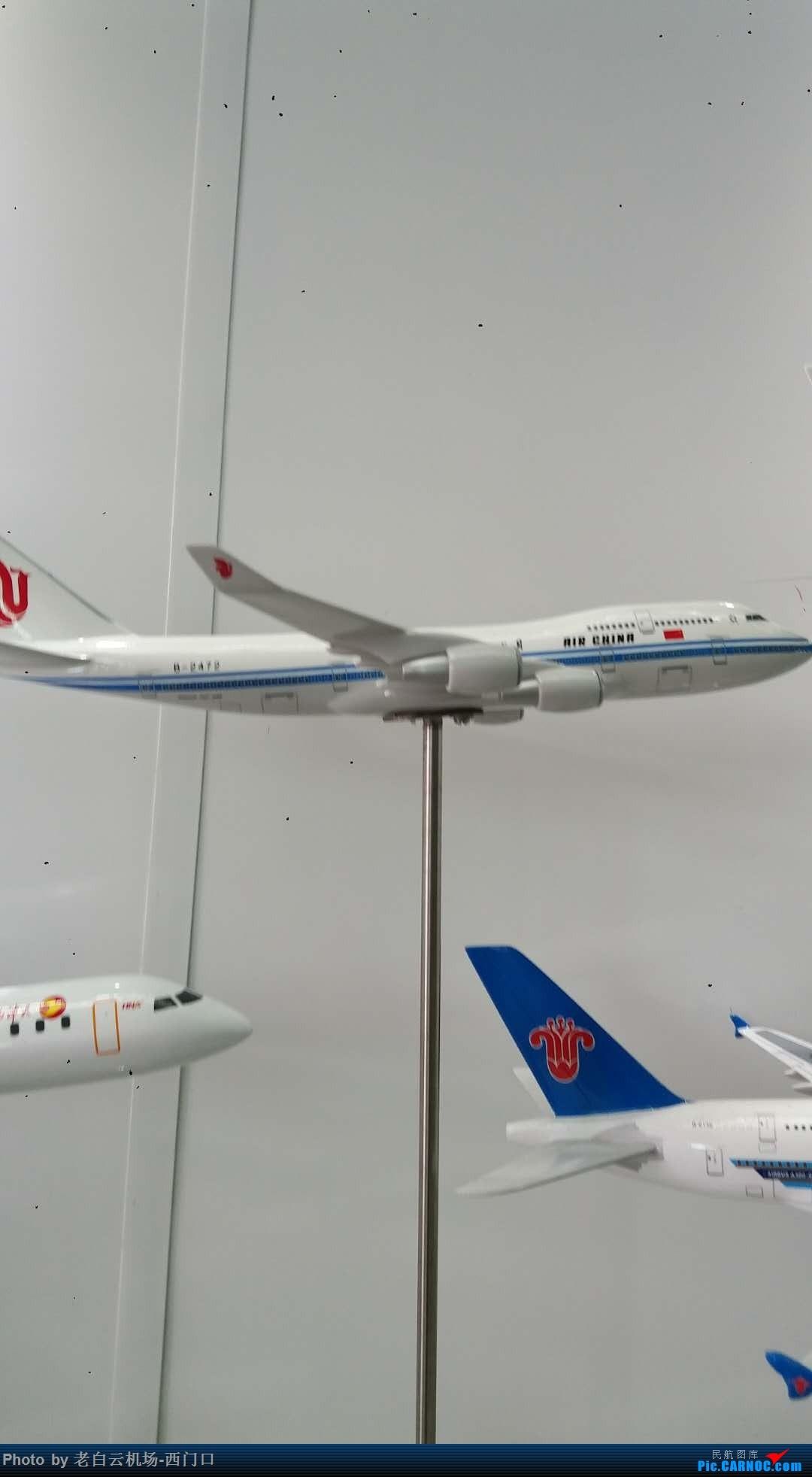 Re:[原创]【梁泽希拍机故事7】2018年第六次拍机 BOEING 747-400 B-2472 中国揭阳潮汕国际机场