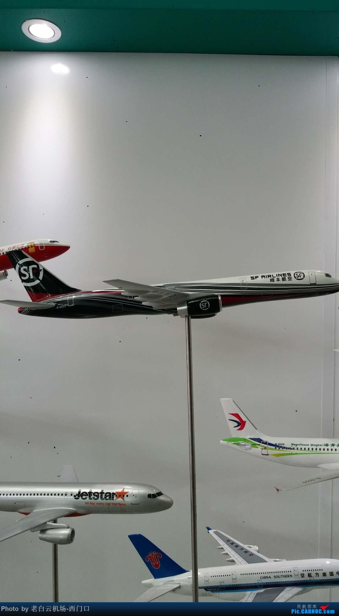 Re:[原创]【梁泽希拍机故事7】2018年第六次拍机 BOEING 757-200 B-2826 中国揭阳潮汕国际机场