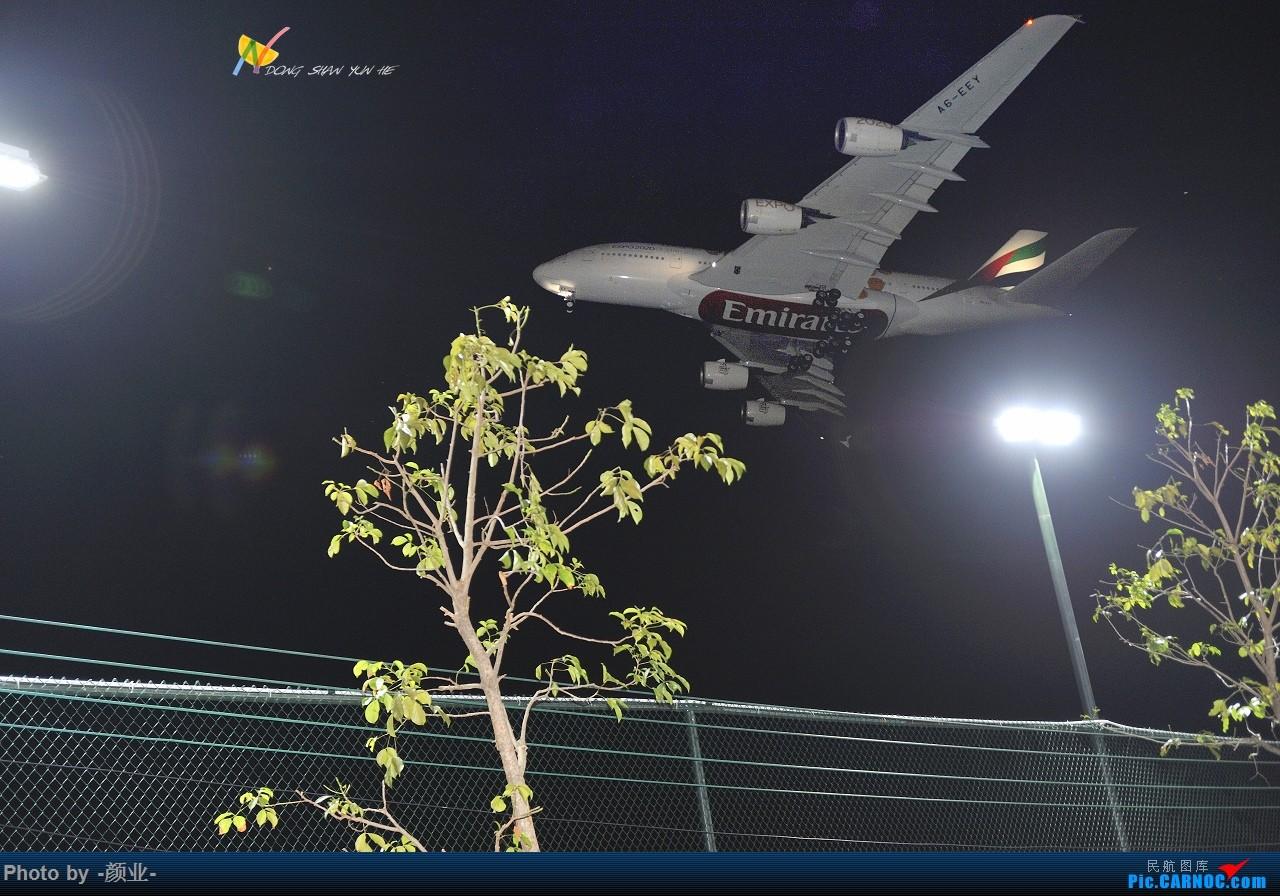 Re:[原创]走近飞机起降点(无尽创意) AIRBUS A380-800 A6-EEY 中国广州白云国际机场