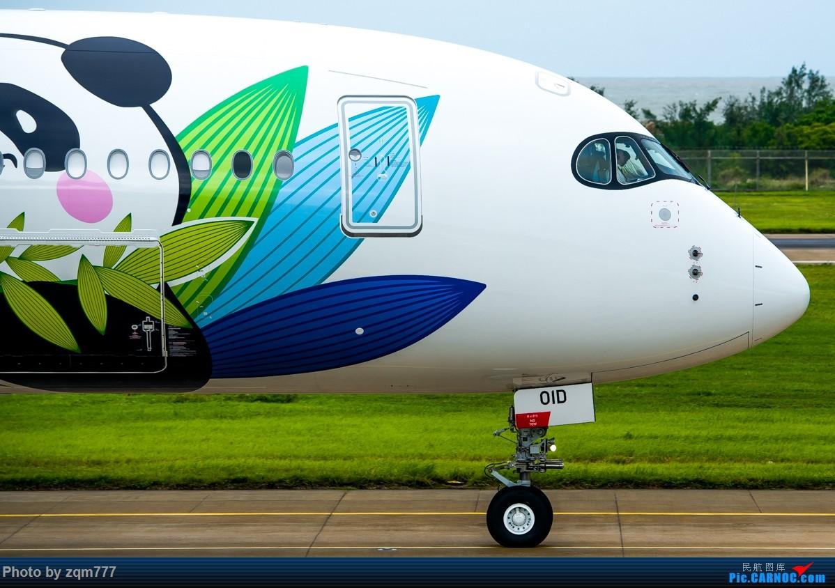 Re:[原创]四川航空第一架A350 B-301D 在珠海本场训练图组 AIRBUS A350-900 B-301D 中国珠海金湾机场