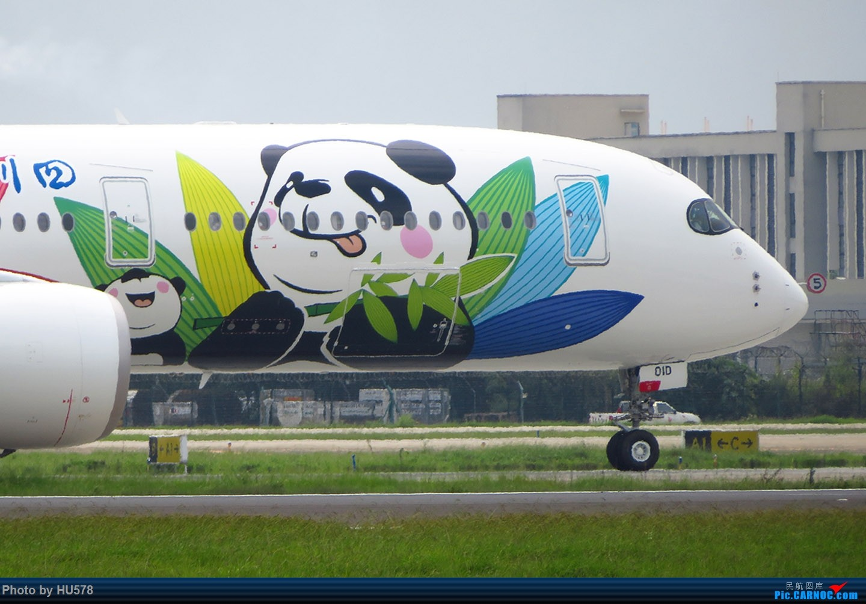 Re:[原创]罕见,中国内地目前仅有的两架350同框,标题党,卡片机图渣渗入 AIRBUS A350-900 B-301D 中国成都双流国际机场