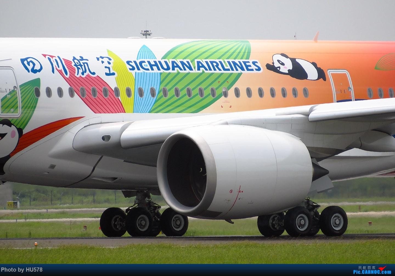 Re:罕见,中国内地目前仅有的两架350同框,标题党,卡片机图渣渗入 AIRBUS A350-900 B-301D 中国成都双流国际机场