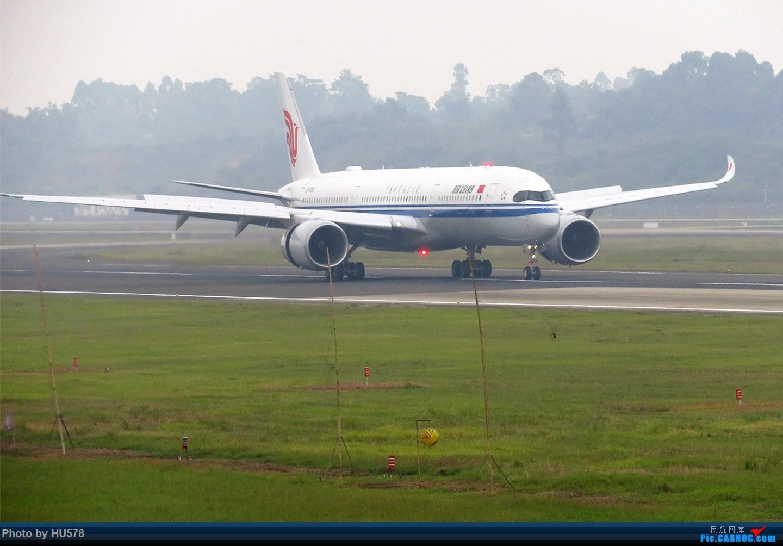 Re:[原创]罕见,中国内地目前仅有的两架350同框,标题党,卡片机图渣渗入 AIRBUS A350-900 B-1086 中国成都双流国际机场