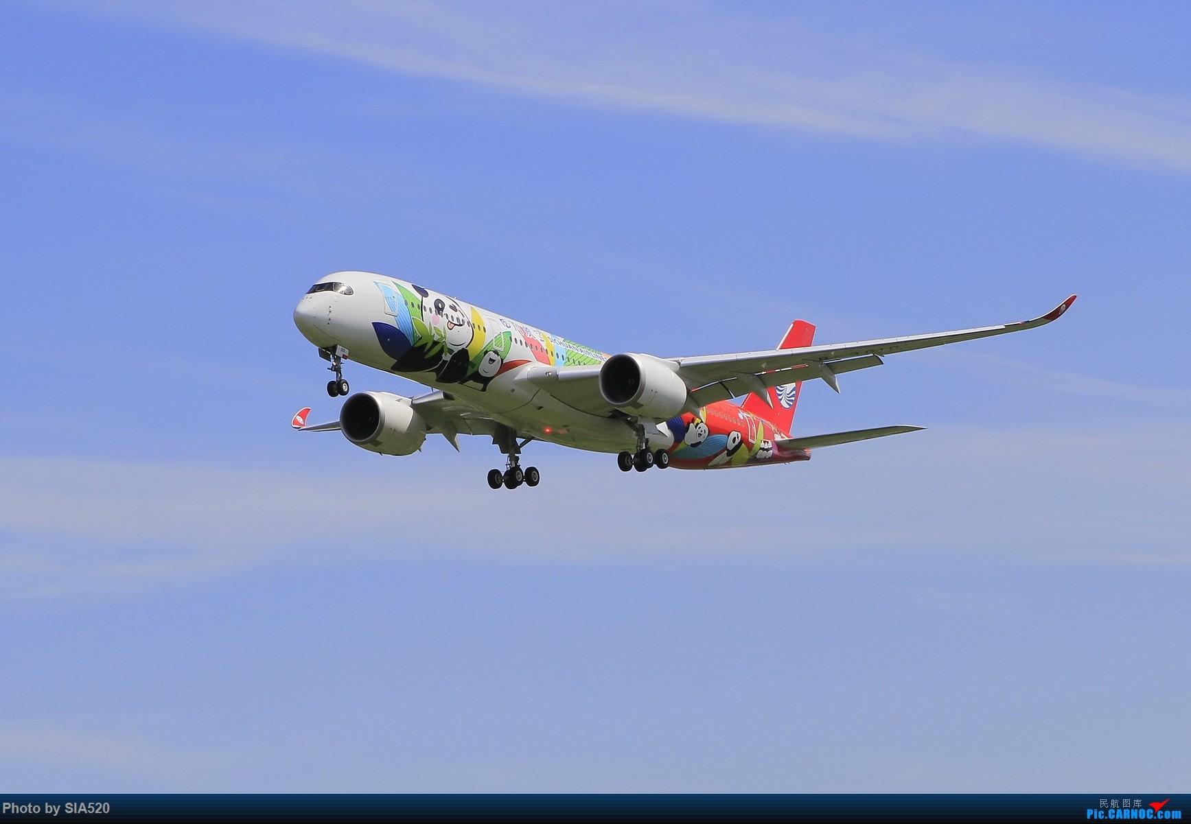 """[原创]萌新拍机~欢迎2年机龄""""斯里兰卡""""航空359抵京 AIRBUS A350-900 B-301D 中国北京首都国际机场"""