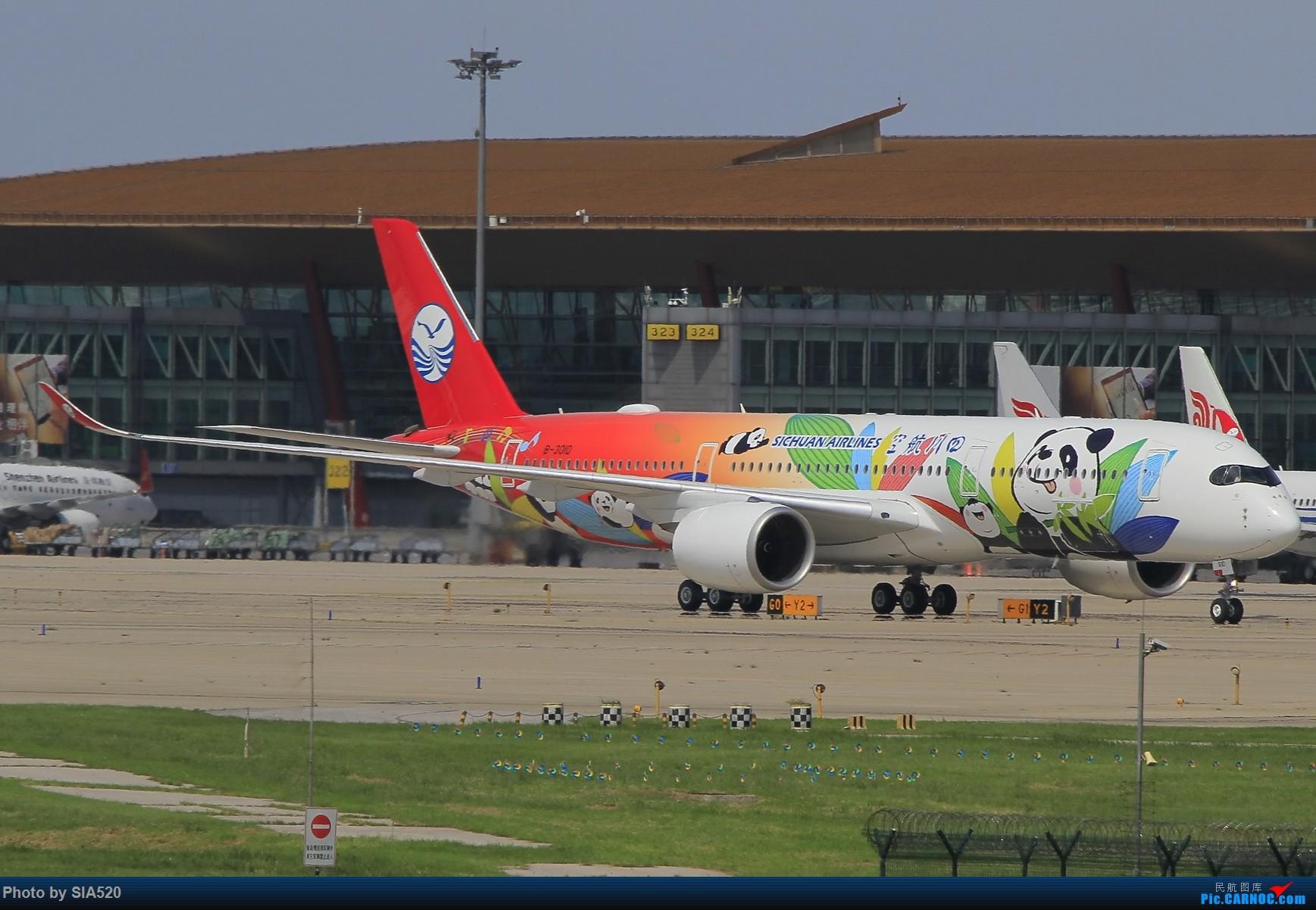 """Re:[原创]萌新拍机~欢迎2年机龄""""斯里兰卡""""航空359抵京 AIRBUS A350-900 B-301D 中国北京首都国际机场"""