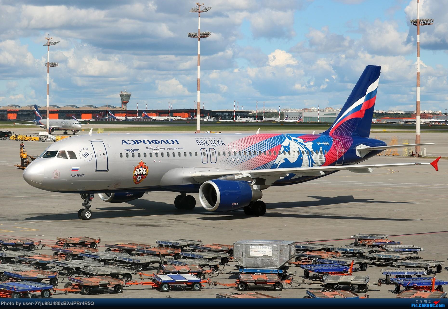 Re:LIULIU|Sheremetyevo的漫游|Aeroflot毛航篇 AIRBUS A320-214 VP-BWD 俄罗斯谢诺梅杰沃机场