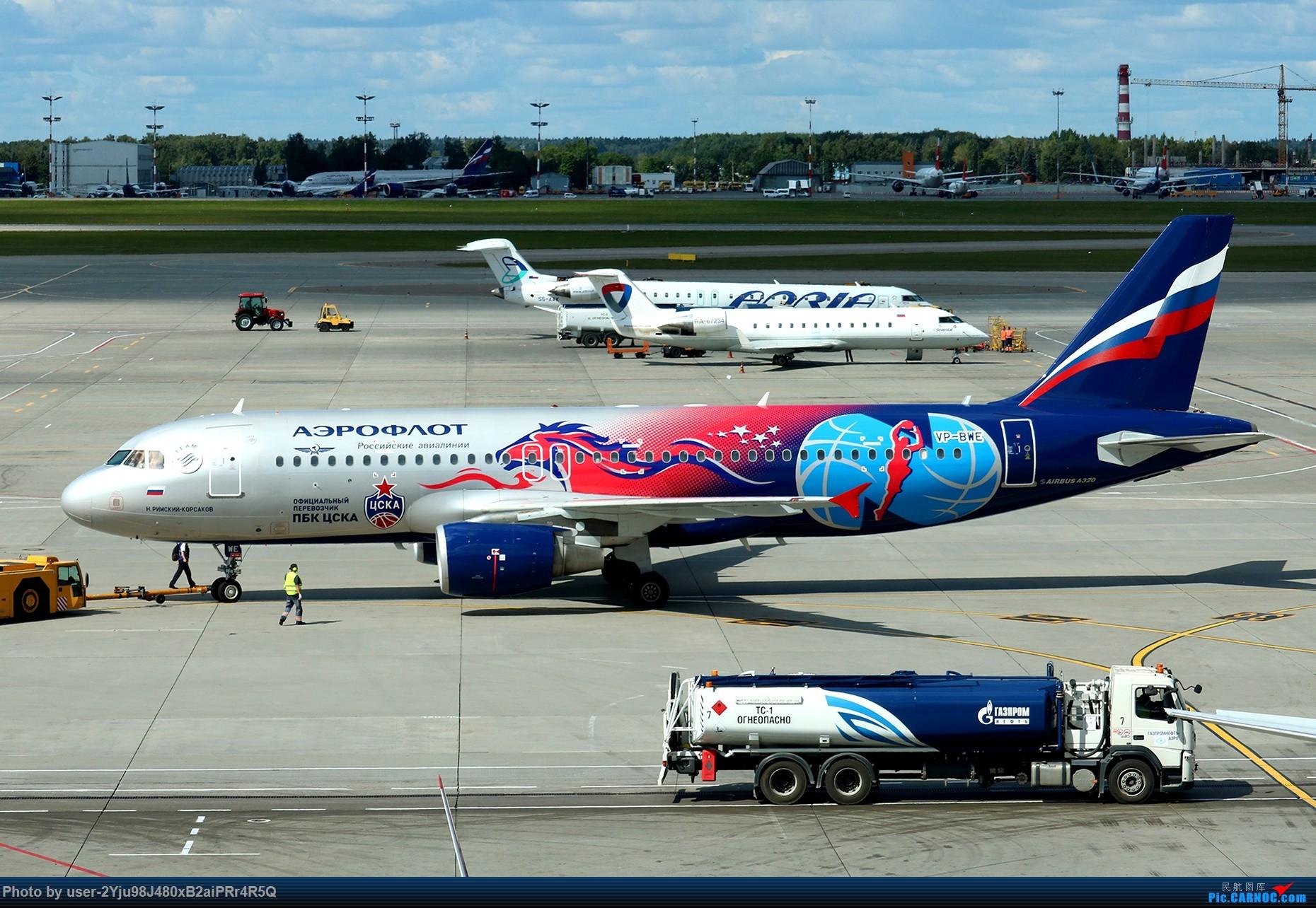 Re:LIULIU|Sheremetyevo的漫游|Aeroflot毛航篇 AIRBUS A320-214 VP-BWE 俄罗斯谢诺梅杰沃机场