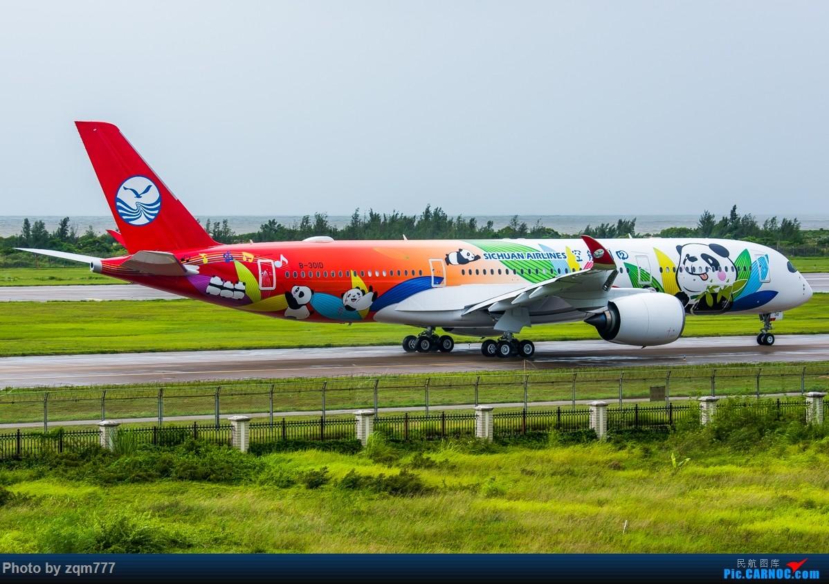 [原创]四川航空第一架A350 B-301D 在珠海本场训练图组 AIRBUS A350-900 B-301D 中国珠海金湾机场