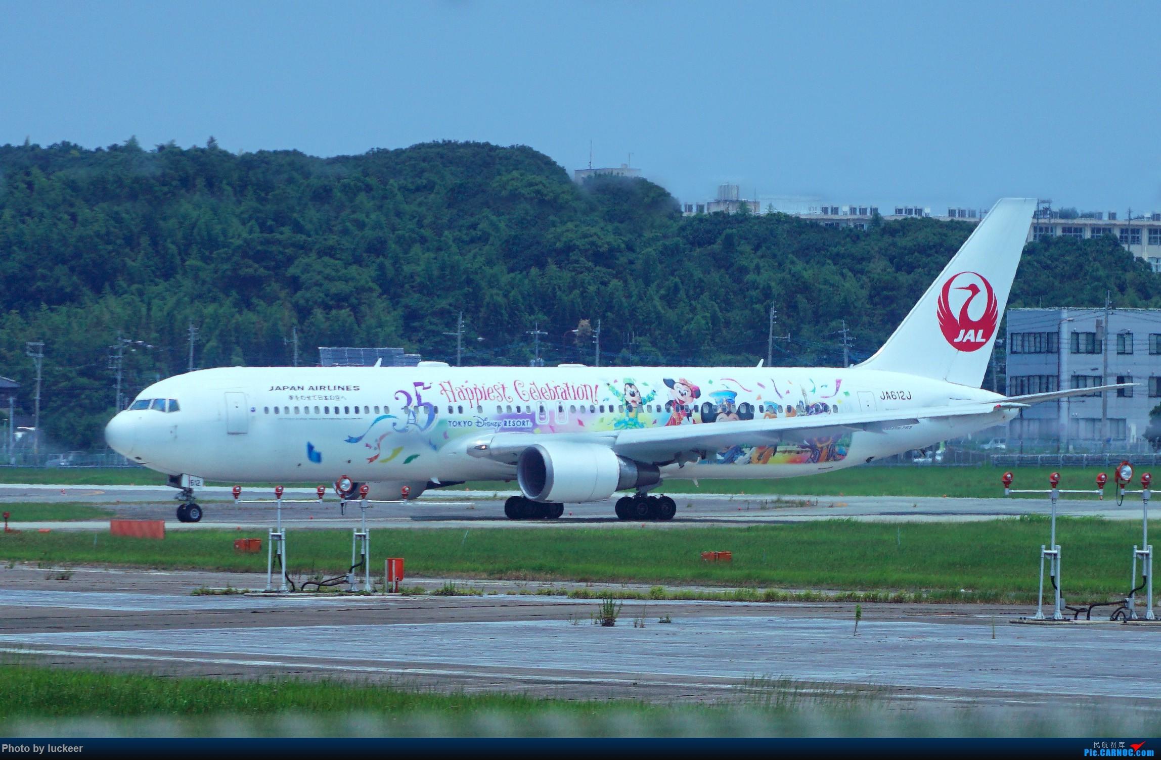Re:[原创]挤出来的时间福冈拍机 BOEING 767-300 JA612J 福冈机场