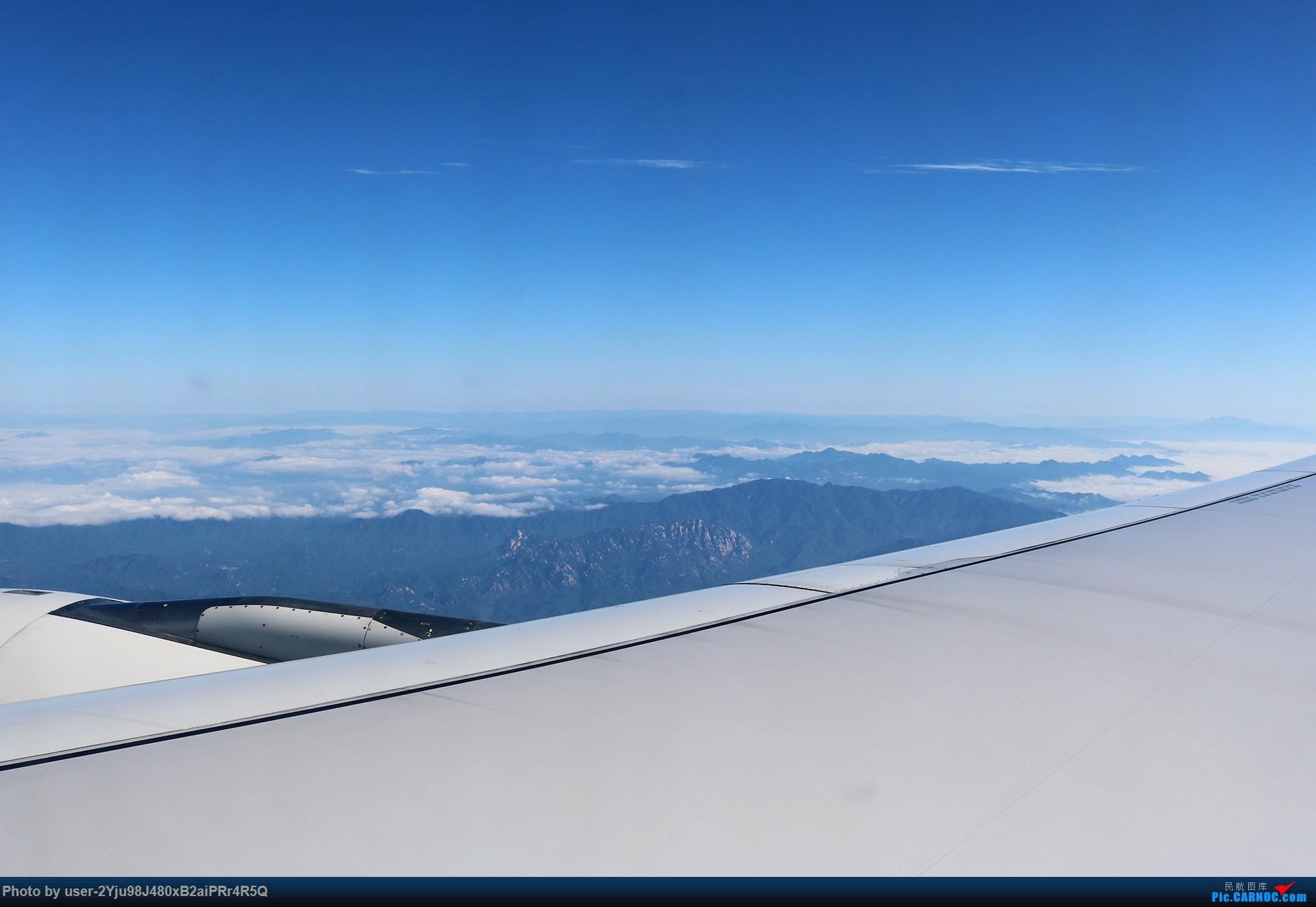 Re:[原创]LIULIU|一天两种机型三个国家四段航线五座城市的回家之路|西伯利亚上空的星光