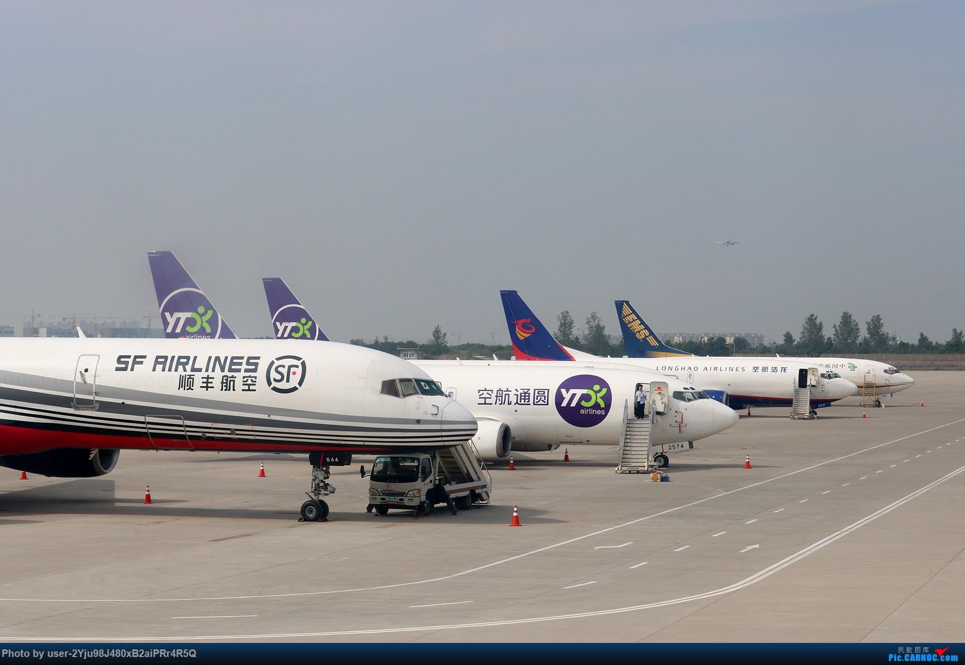 Re:[原创]LIULIU|一天两种机型三个国家四段航线五座城市的回家之路|西伯利亚上空的星光    中国西安咸阳国际机场