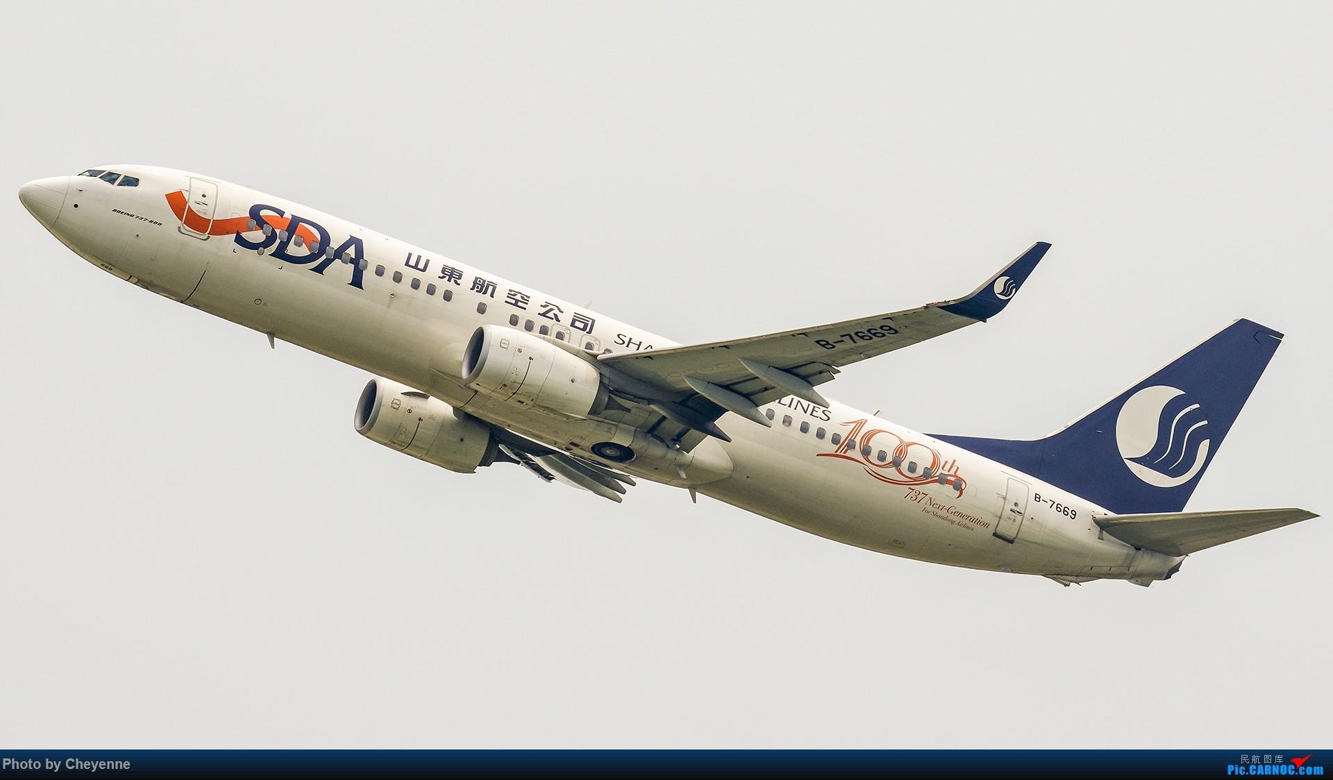 Re:[原创]蓉卢兹之日常 BOEING 737-800 B-7669 中国成都双流国际机场