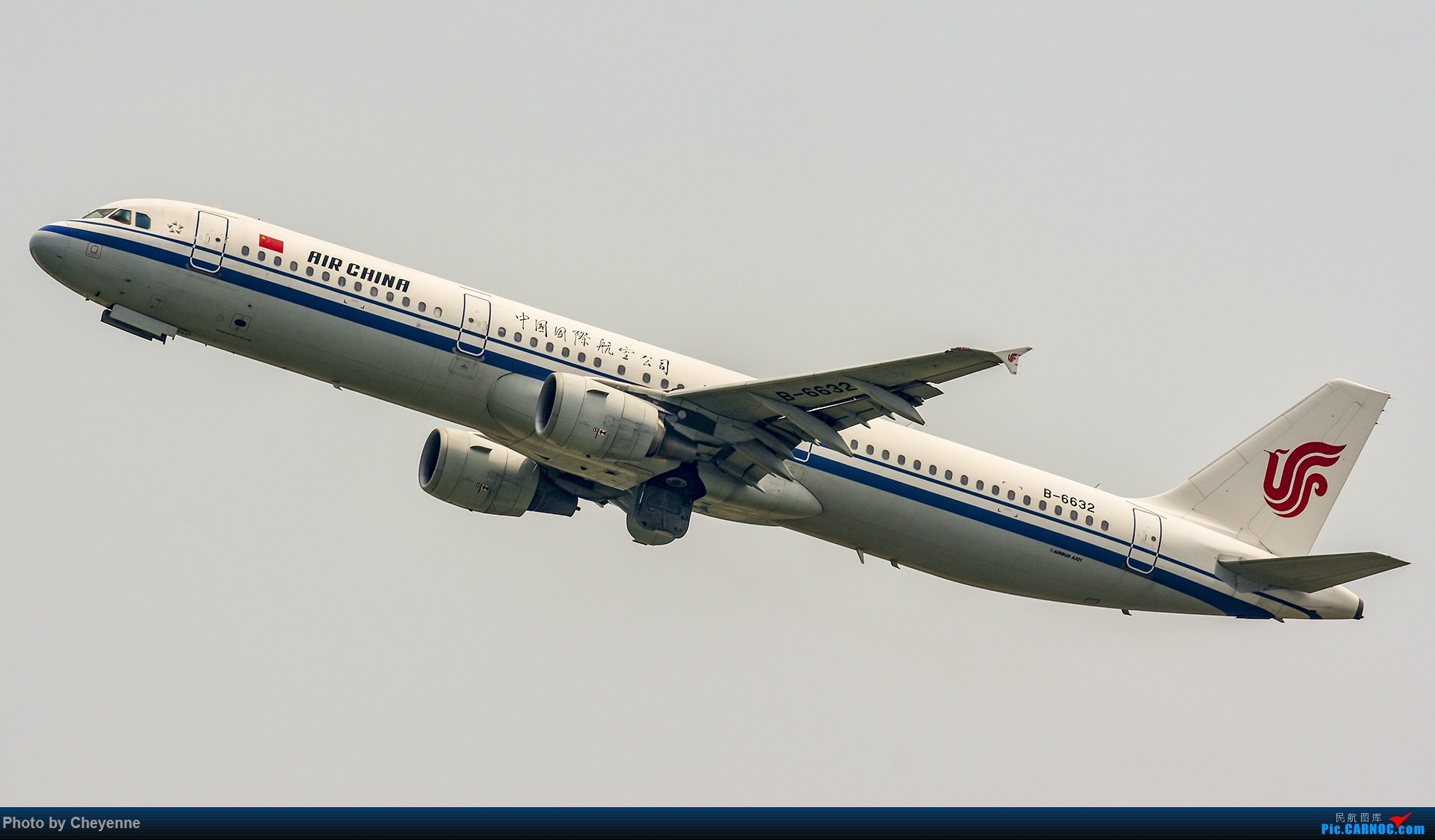Re:[原创]蓉卢兹之日常 AIRBUS A321-200 B-6632 中国成都双流国际机场