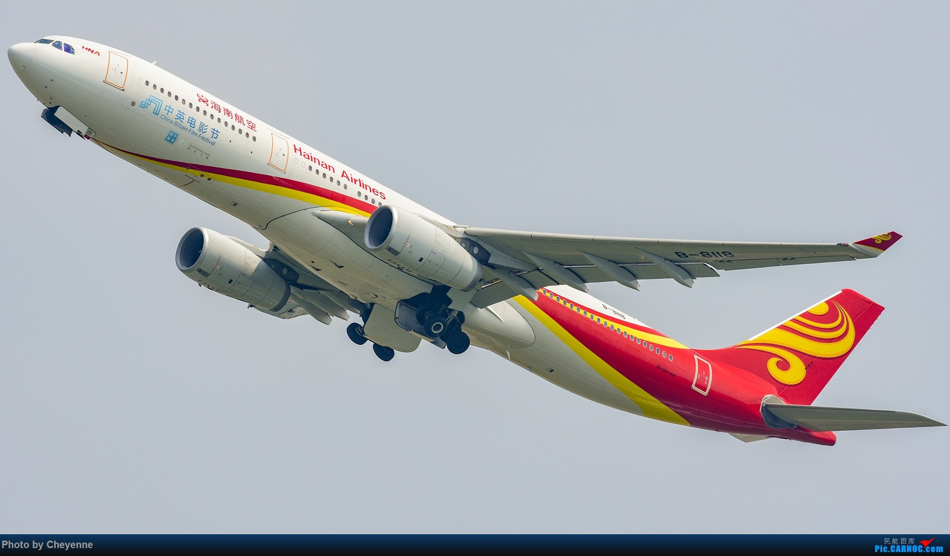 Re:[原创]蓉卢兹之日常 AIRBUS A330-300 B-8118 中国成都双流国际机场