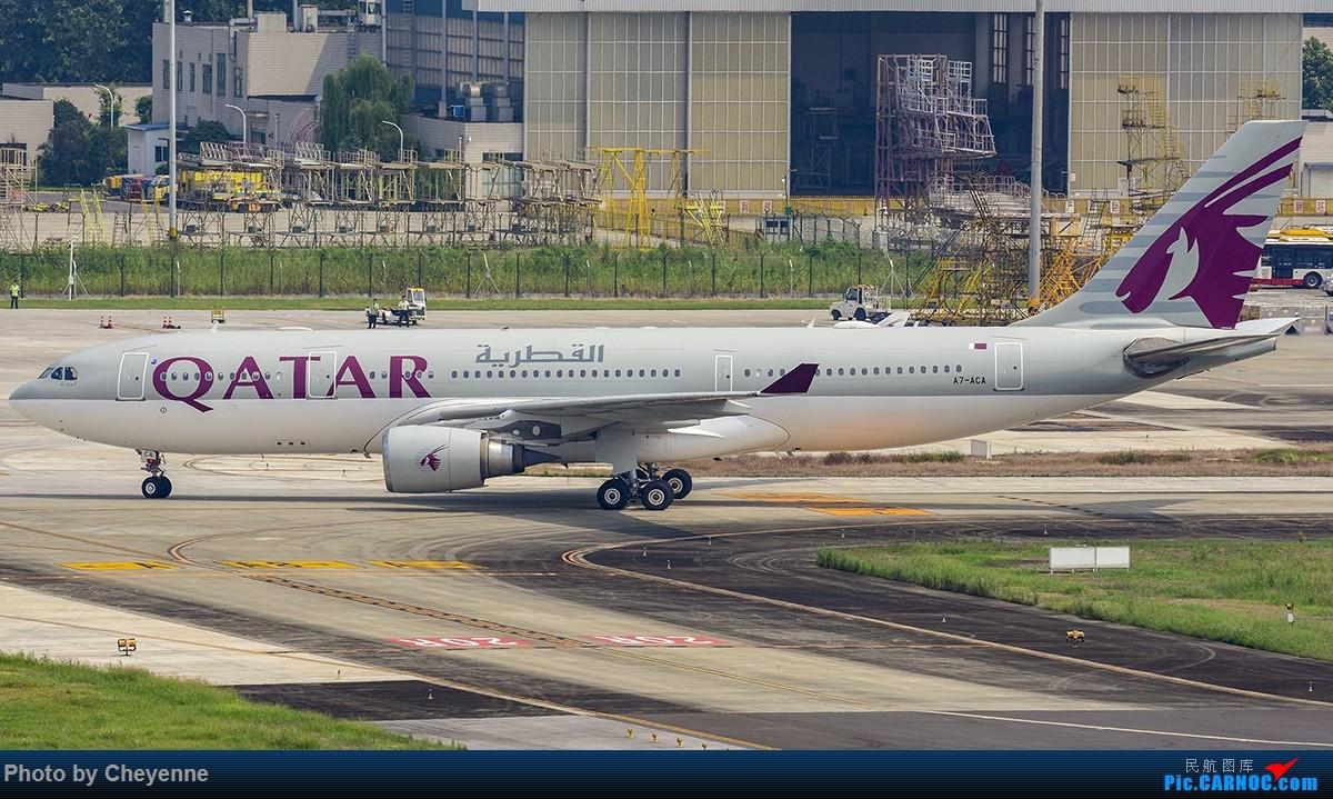 Re:[原创]蓉卢兹之日常 AIRBUS A330-200 A7-ACA 中国成都双流国际机场
