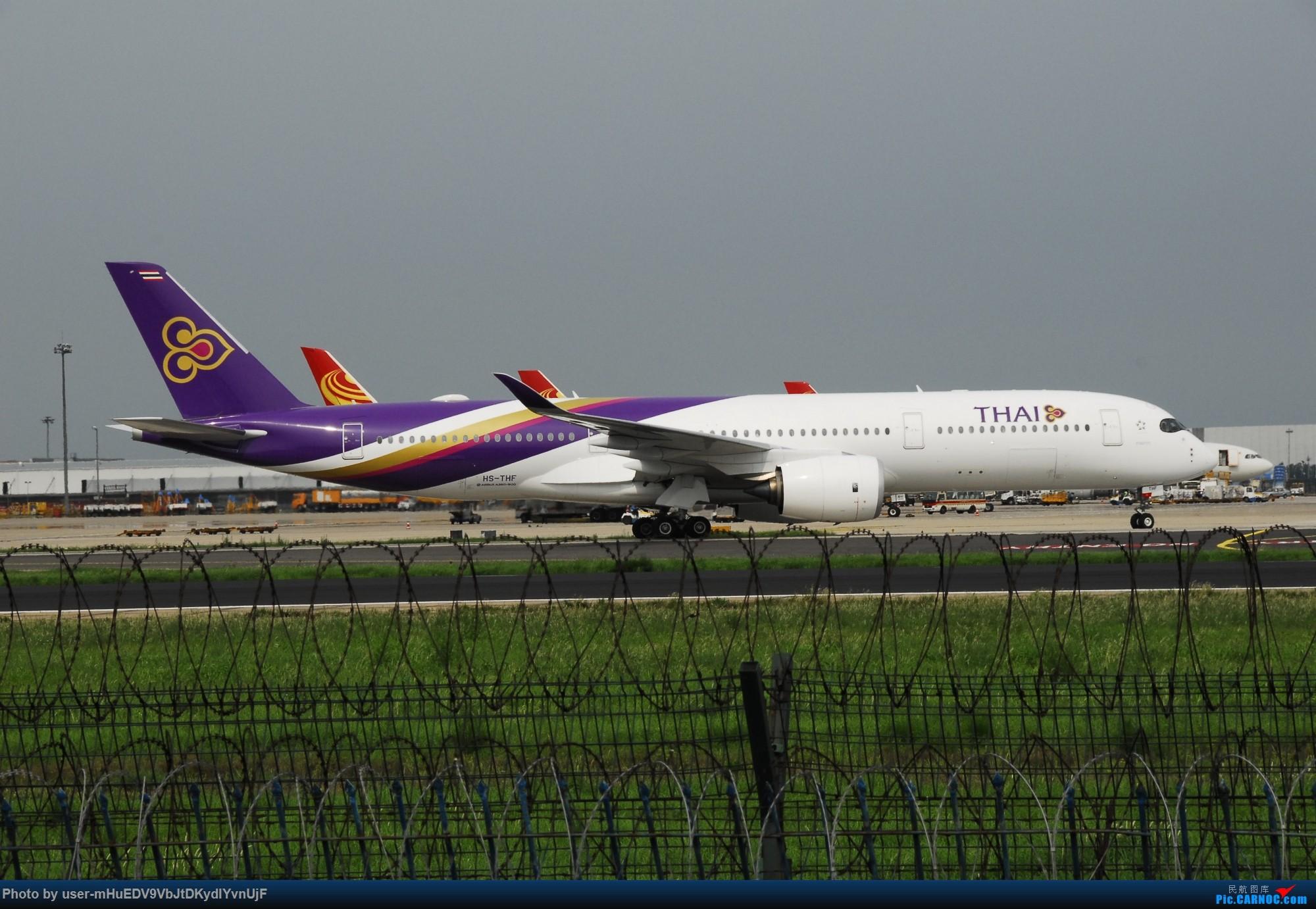 [原创]一图党 泰航359看腻了所以发一张。。。 AIRBUS A350-900  中国北京首都国际机场