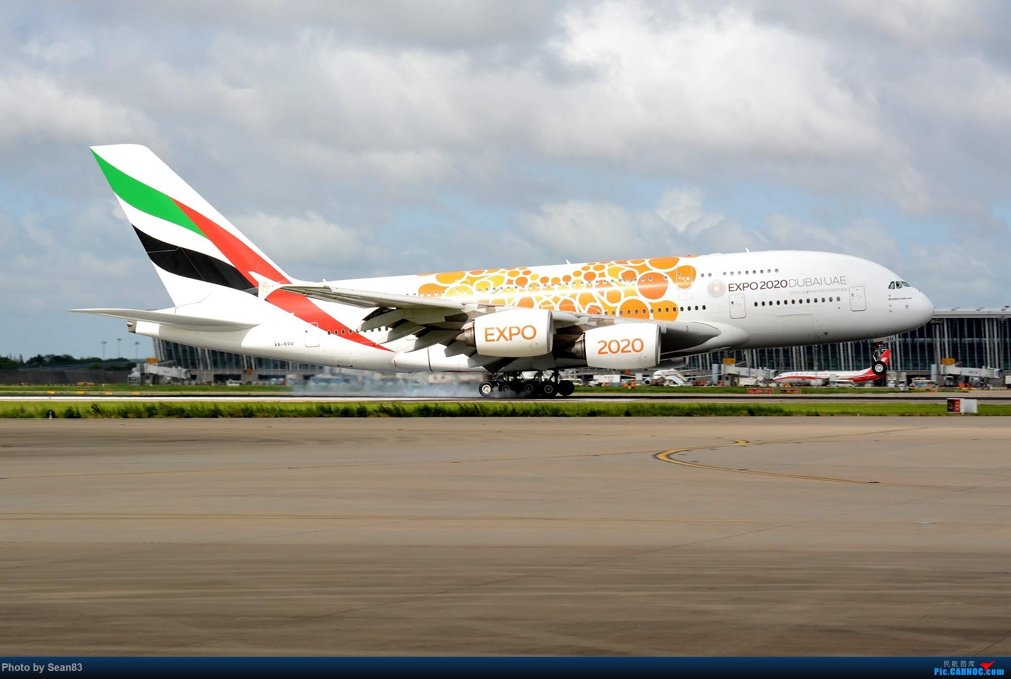 Re:[原创](PVG)油润 AIRBUS A380-800 A6-EOU 中国上海浦东国际机场