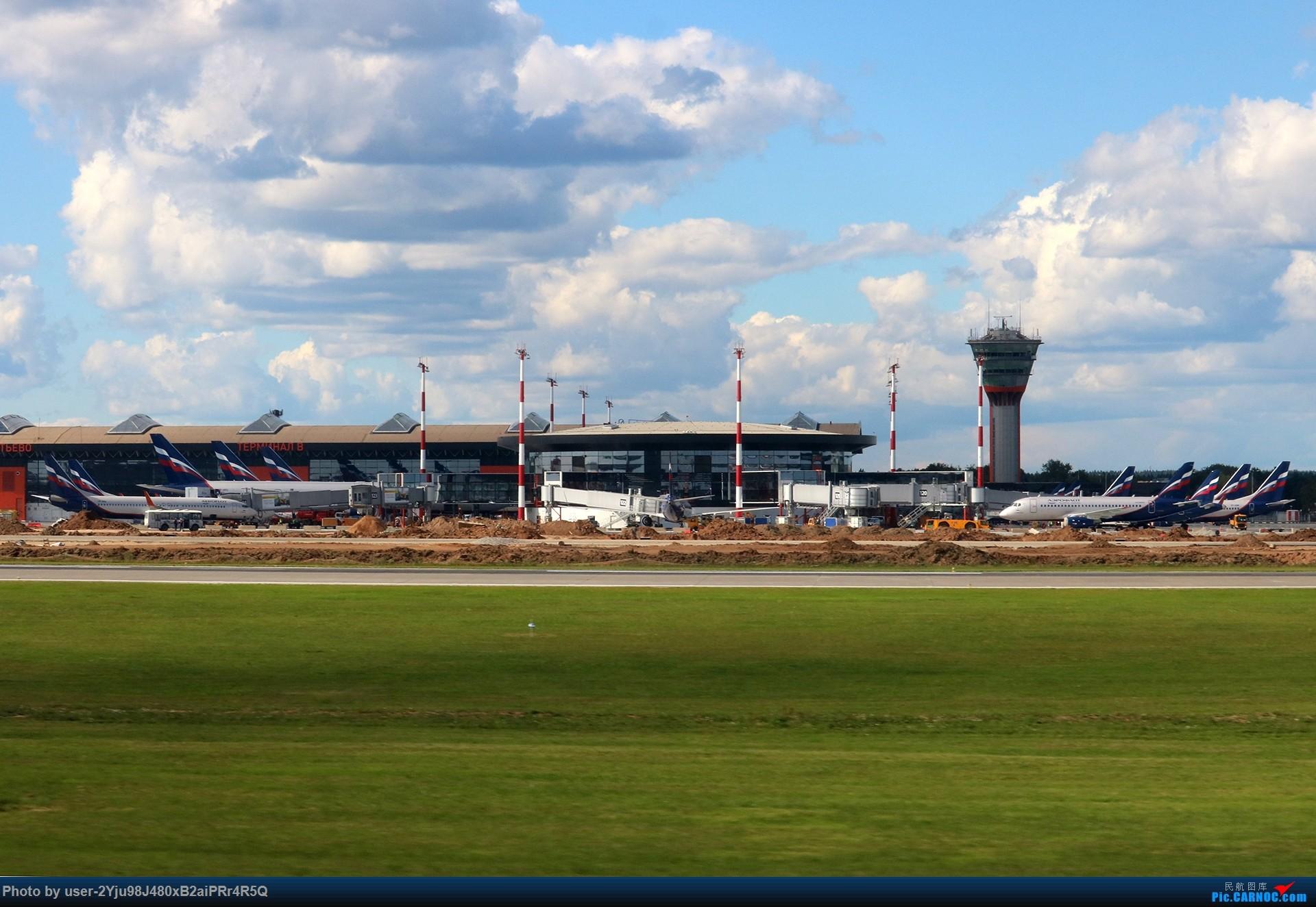 Re:[原创]LIULIU|一天两种机型三个国家四段航线五座城市的回家之路|西伯利亚上空的星光    俄罗斯谢诺梅杰沃机场
