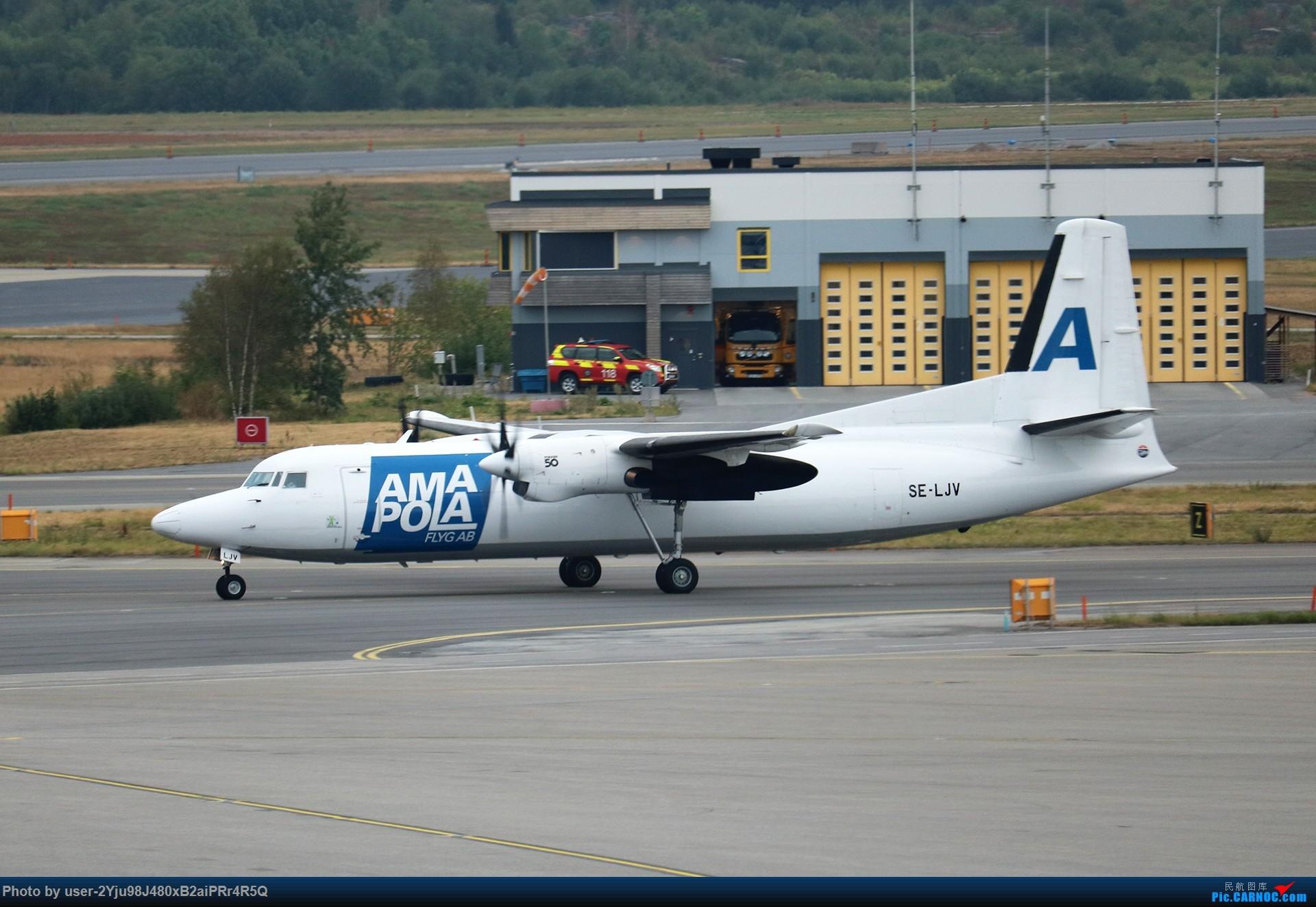 Re:LIULIU|303km航線體驗邊角邊航空ATR-72|SAS機隊概覽