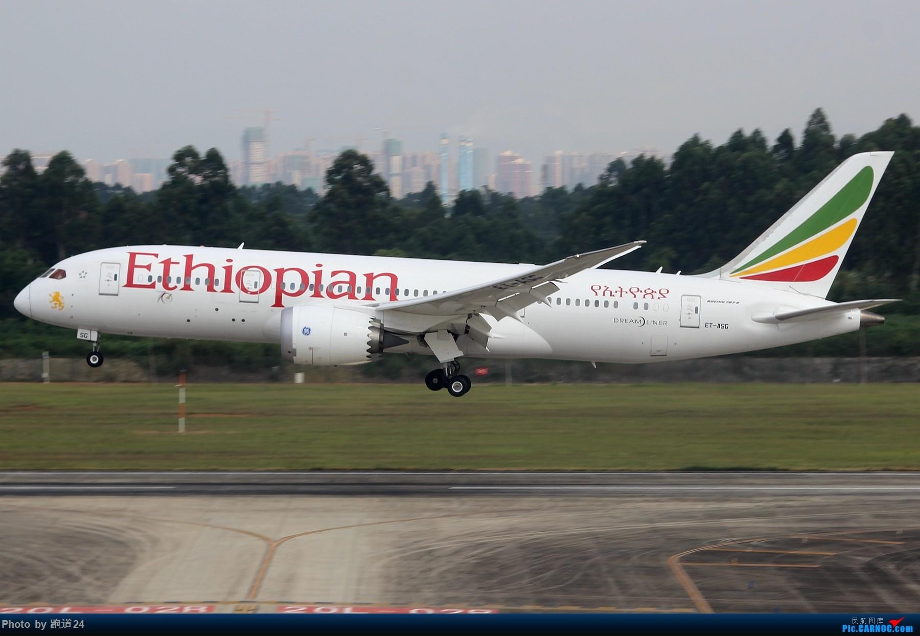 Re:[原创]【多图党】CTU一组 BOEING 787-8 ET-ASG 中国成都双流国际机场