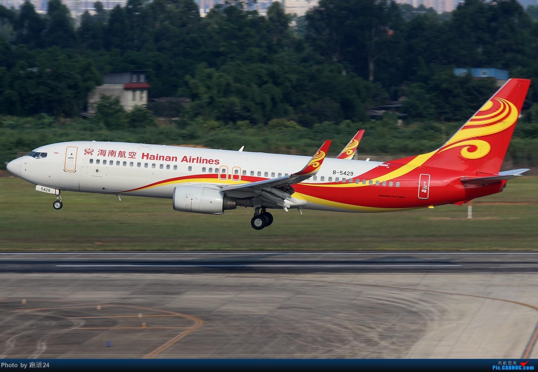 Re:[原创]【多图党】CTU一组 BOEING 737-800 B-5429 中国成都双流国际机场