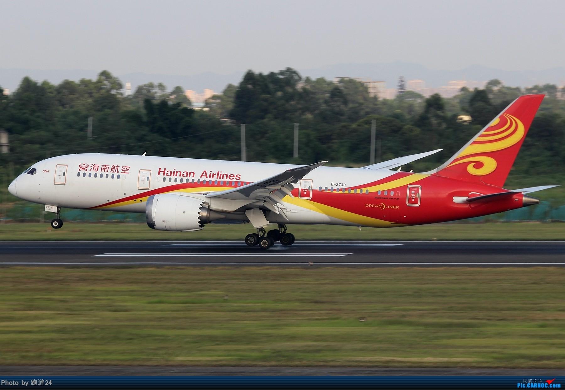 Re:[原创]【多图党】CTU一组 BOEING 787-8 B-2739 中国成都双流国际机场