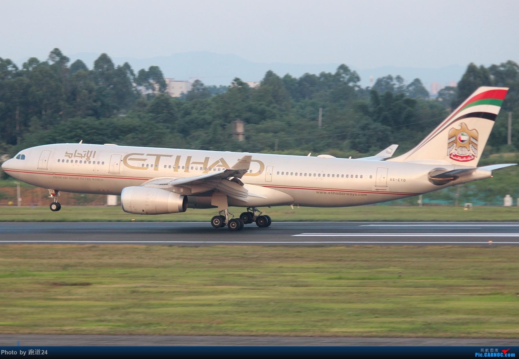 Re:[原创]【多图党】CTU一组 AIRBUS A330-200 A6-EYO 中国成都双流国际机场