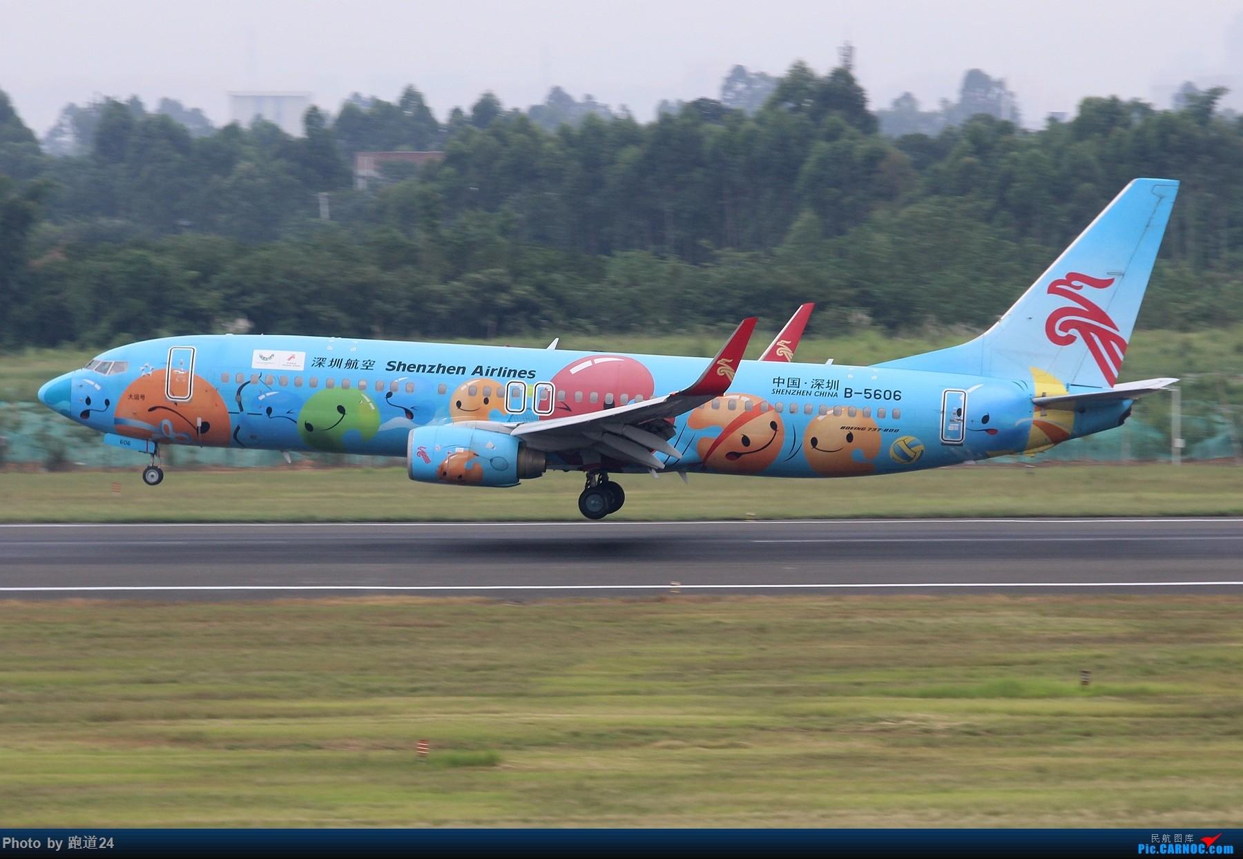 Re:[原创]【多图党】CTU一组 BOEING 737-800 B-5606 中国成都双流国际机场