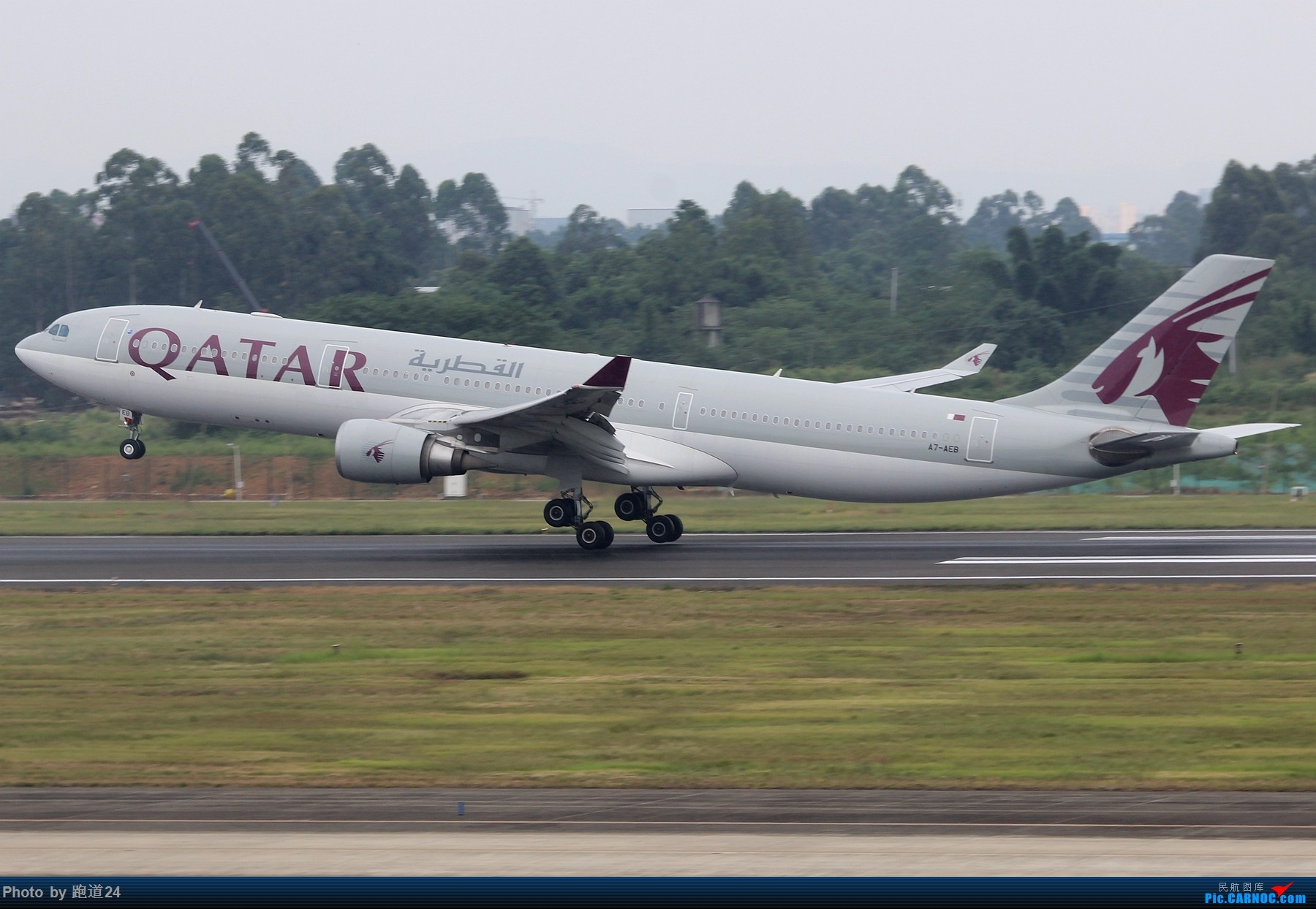 Re:[原创]【多图党】CTU一组 AIRBUS A330-300 A7-AEB 中国成都双流国际机场