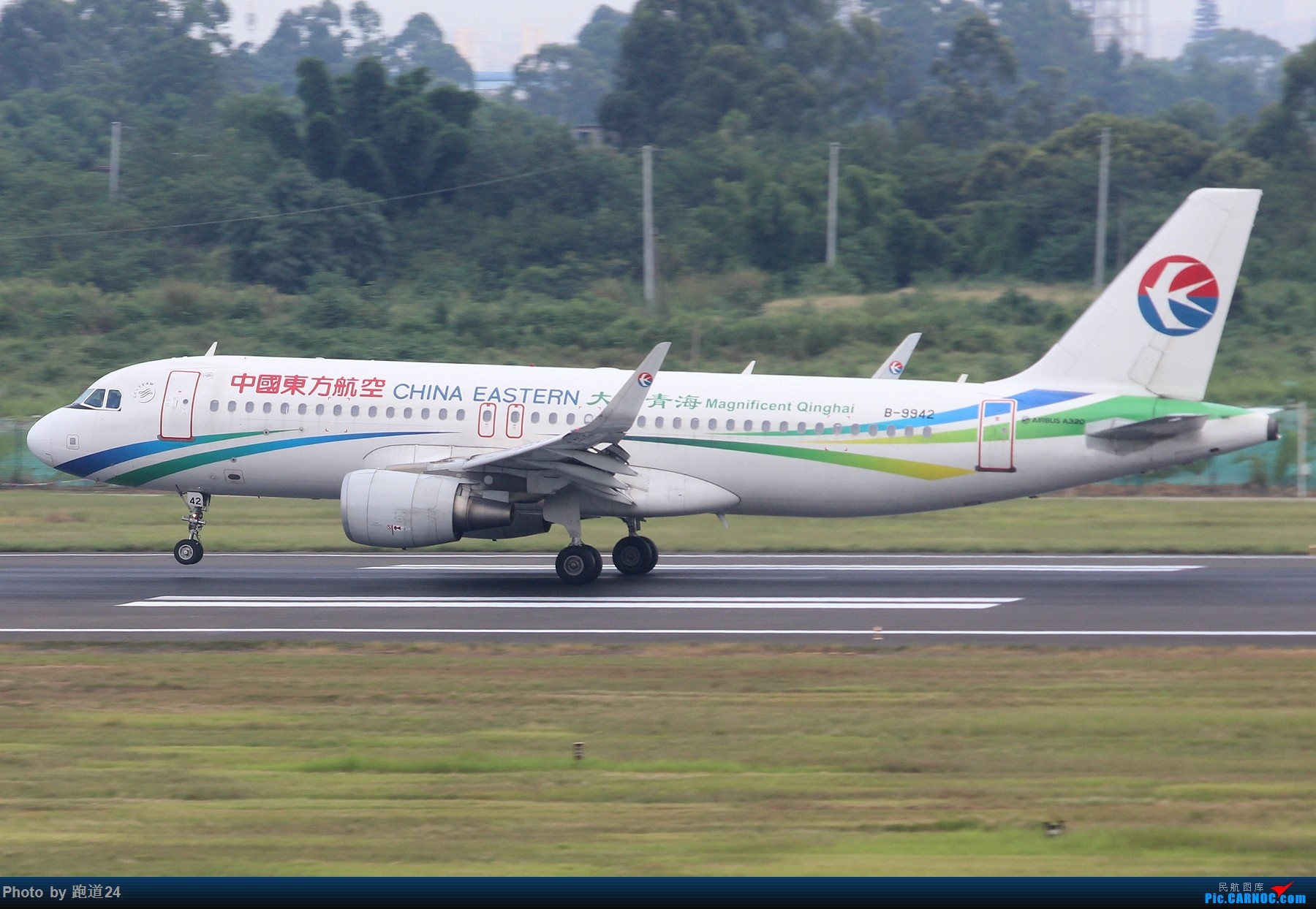 Re:[原创]【多图党】CTU一组 AIRBUS A320-200 B-9942 中国成都双流国际机场