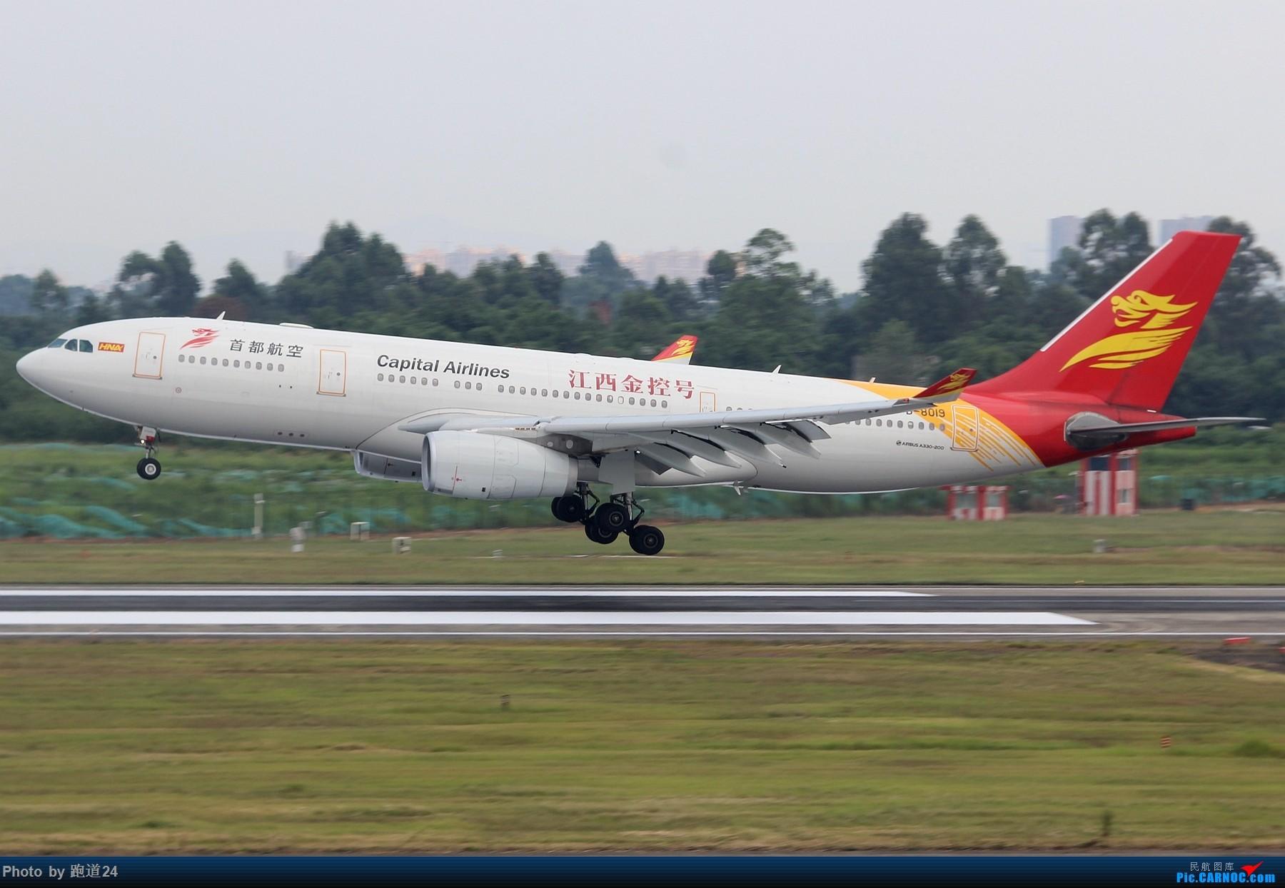 Re:[原创]【多图党】CTU一组 AIRBUS A330-200 B-8019 中国成都双流国际机场