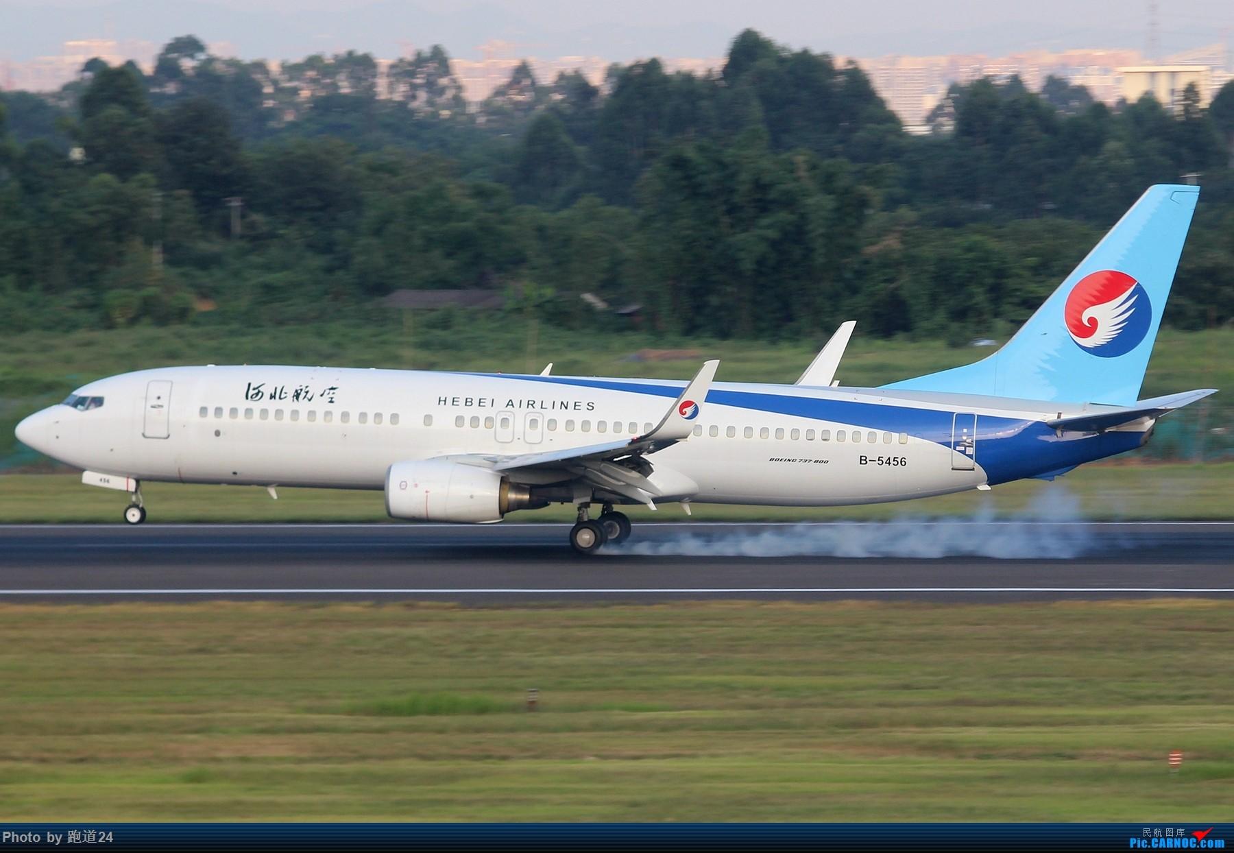 Re:[原创]【多图党】CTU一组 BOEING 737-800 B-5456 中国成都双流国际机场