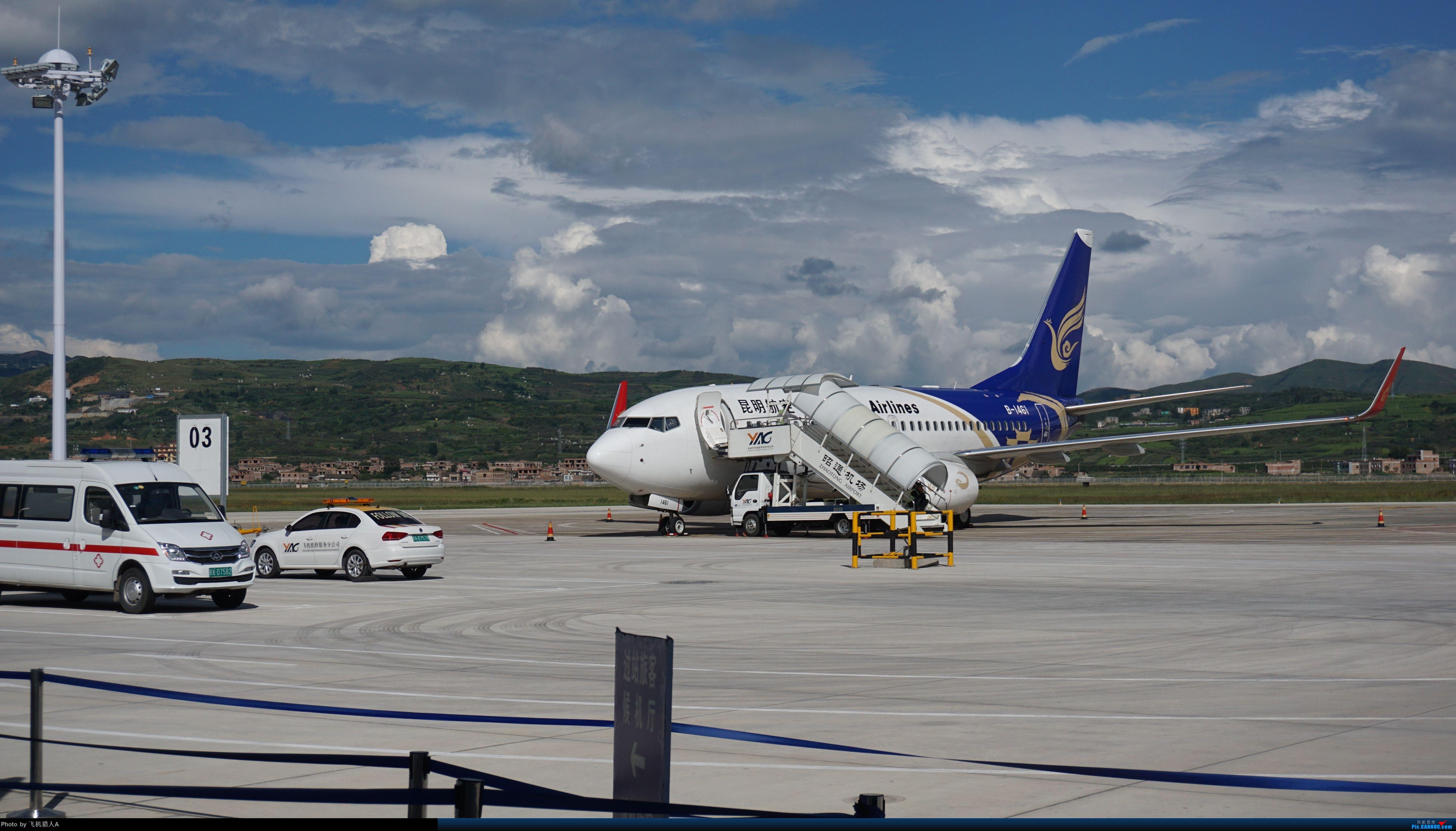 又遇见这架别致的昆明航空737 BOEING 737-700 B-1461 中国昭通机场