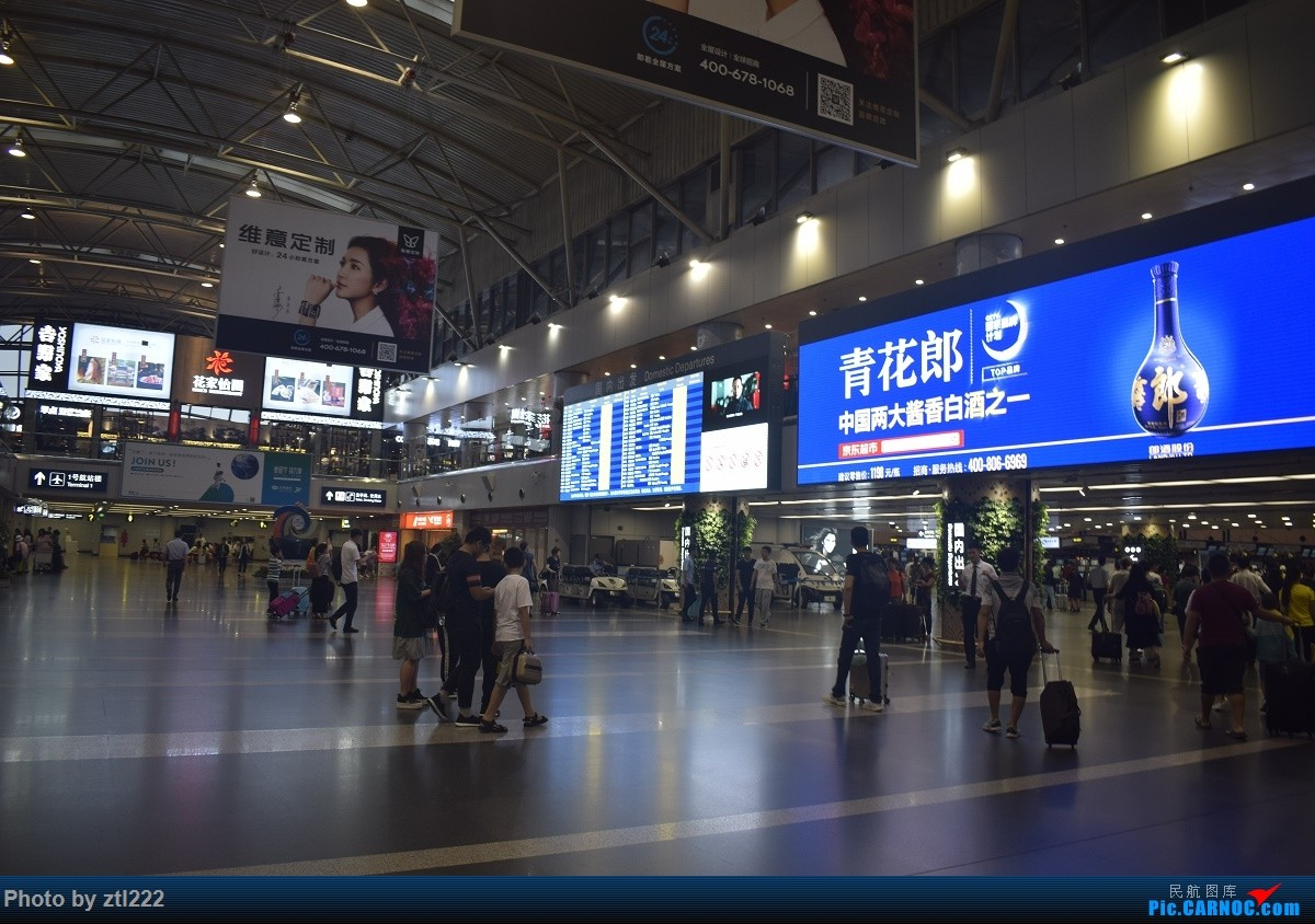 Re:[原创]Re:[原创]【天天飞旅】第九集:暑假再探魔都---东航京沪航线再体验    中国北京首都国际机场