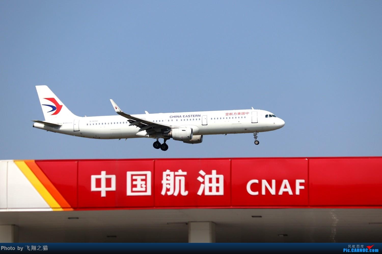 [原创]CKG拍机(738MAX) AIRBUS A321  重庆江北国际机场