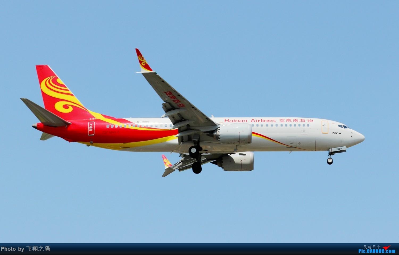 Re:[原创]CKG拍机(738MAX) BOEING 737MAX B-1389 重庆江北国际机场