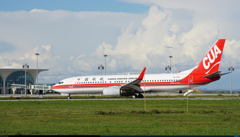 Re:[原创]呼伦贝尔机场夏日午后 BOEING 737-800 B-7371 HLD