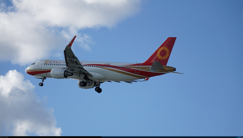 Re:[原创]呼伦贝尔机场夏日午后 AIRBUS A320-200 B-8607 HLD
