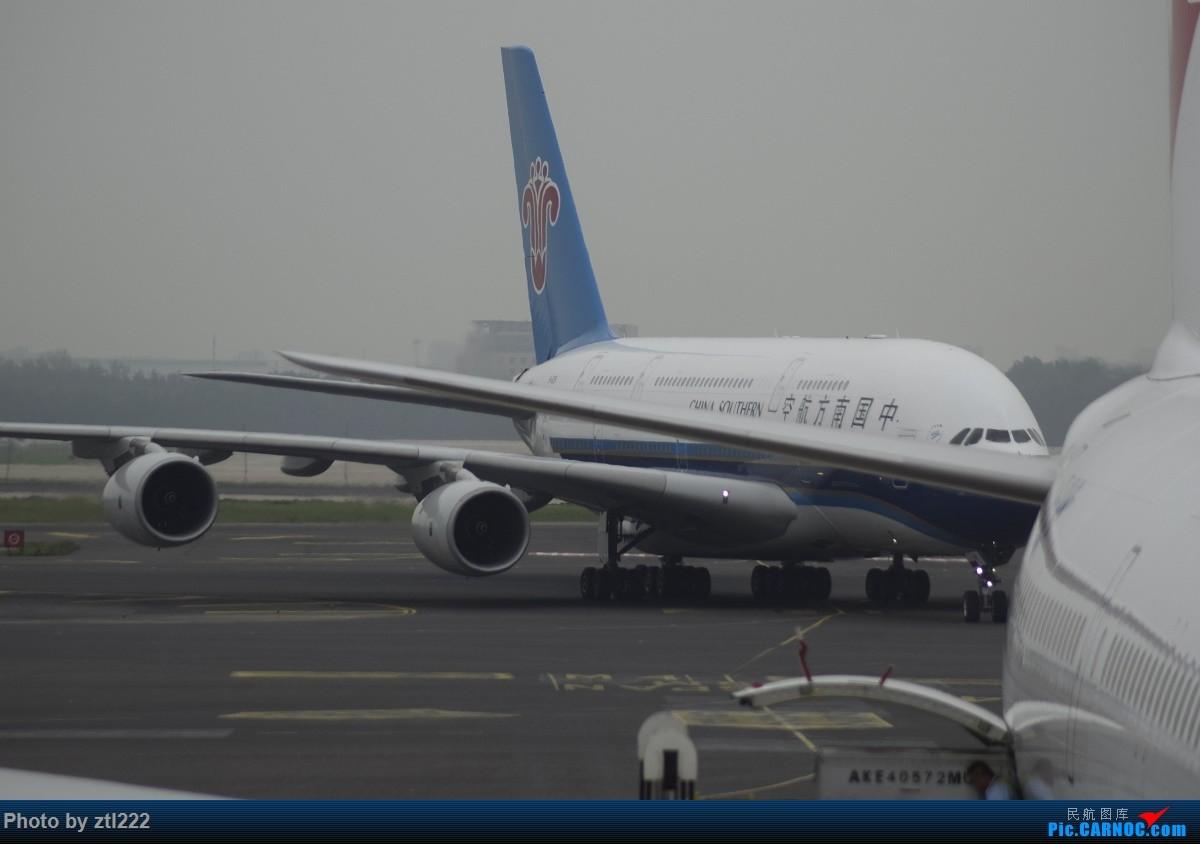 Re:[原创]Re:[原创]【天天飞旅】第九集:暑假再探魔都---东航京沪航线再体验 AIRBUS A380 B-6139 中国北京首都国际机场