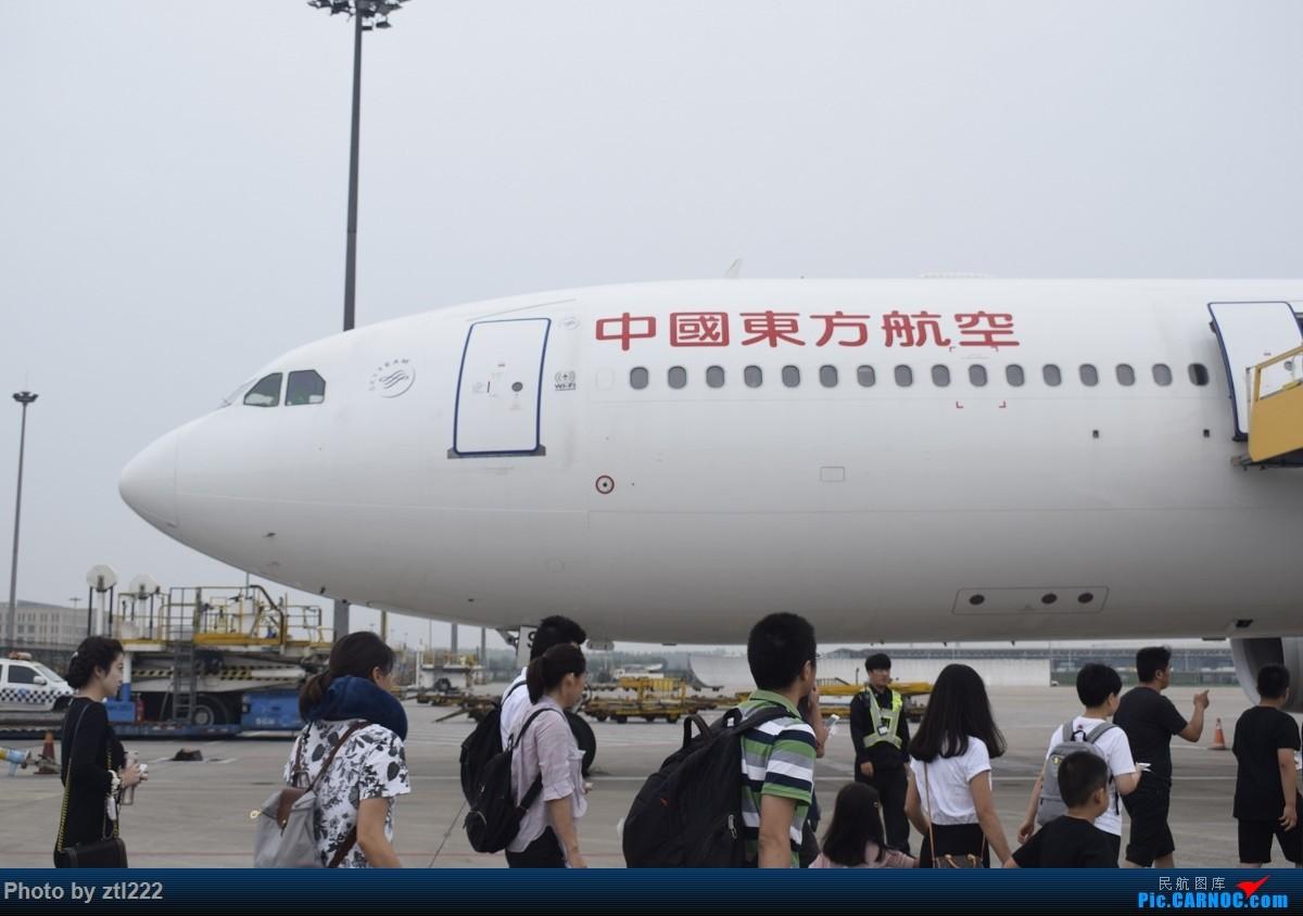 Re:[原创]Re:[原创]【天天飞旅】第九集:暑假再探魔都---东航京沪航线再体验 AIRBUS A330-300 B-6095 中国北京首都国际机场